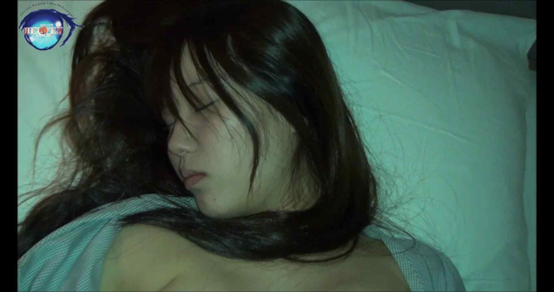 睡魔 シュウライ 第五弐話 後編 巨乳特別編  82枚 30
