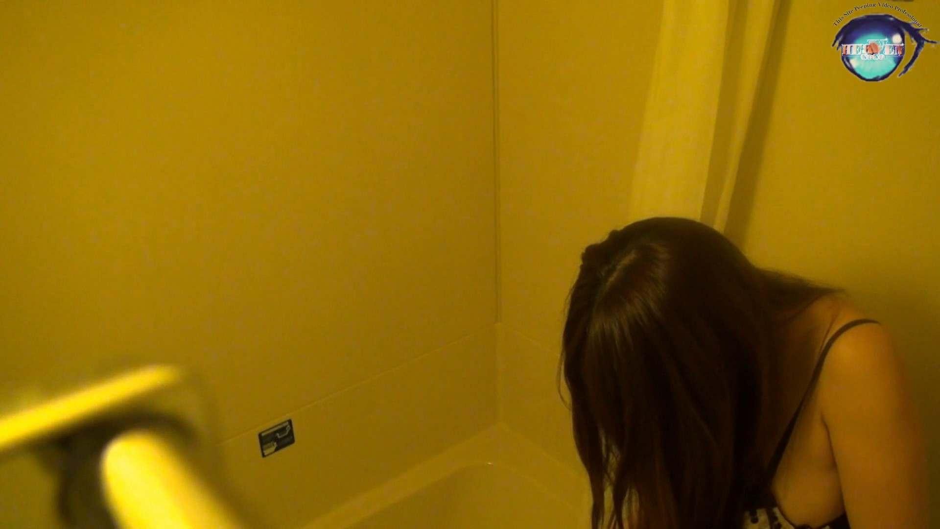 睡魔 シュウライ 第五四話 シャワー のぞき動画画像 55枚 14