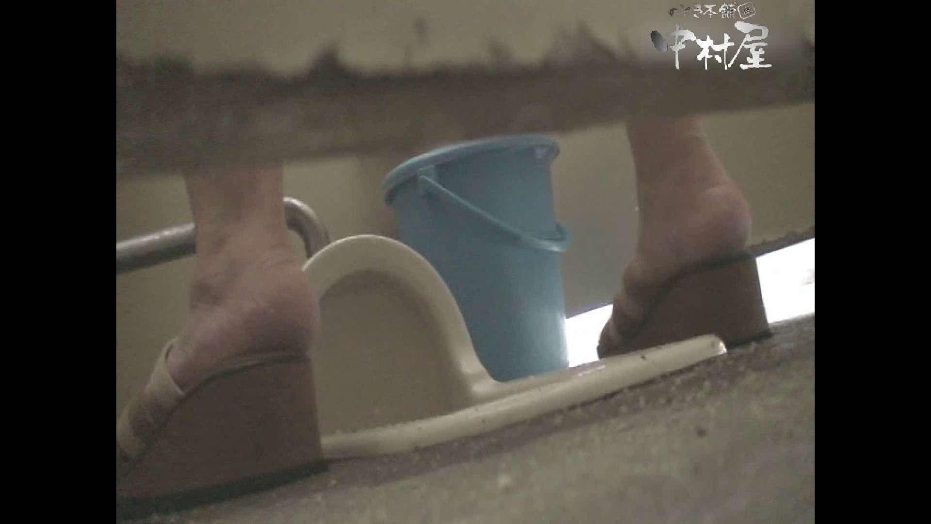 岩手県在住盗撮師盗撮記録vol.16 マンコ特別編 | 超エロお姉さん  77枚 7