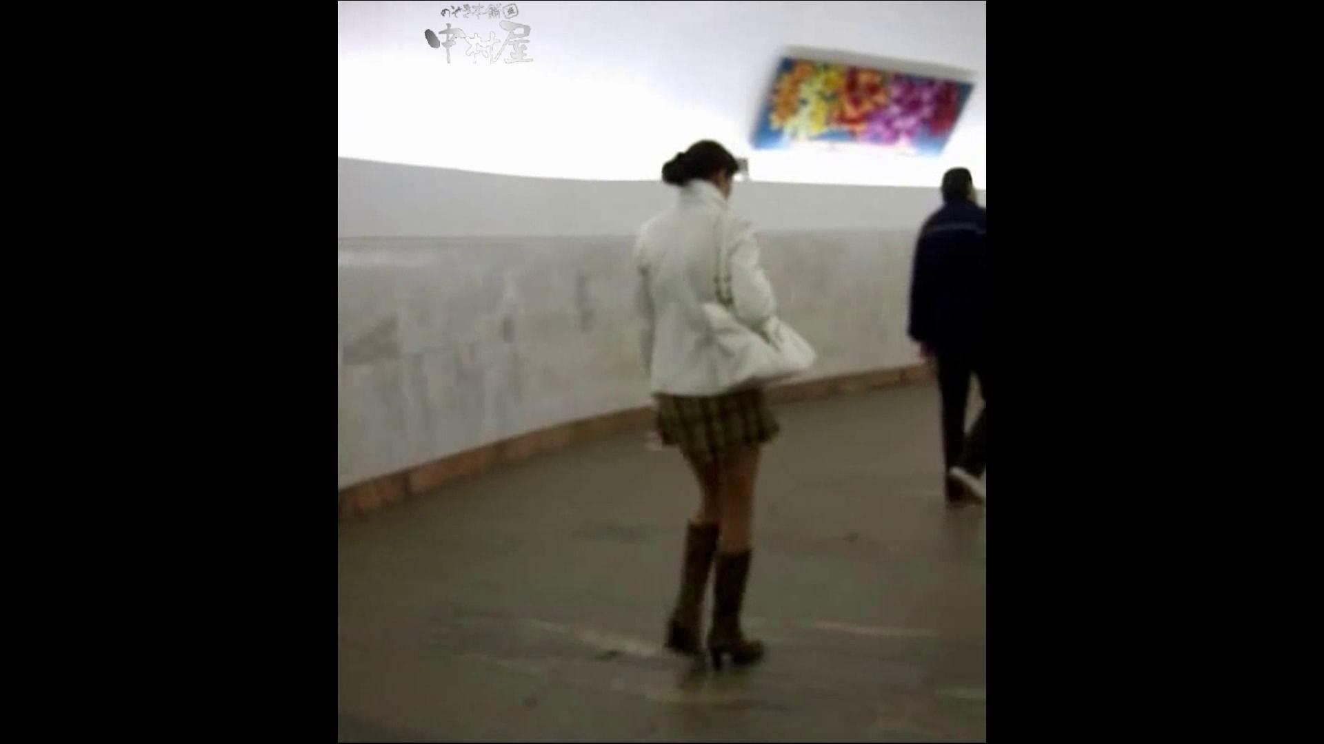 綺麗なモデルさんのスカート捲っちゃおう‼ vol18 超エロお姉さん   超エロモデル  68枚 16