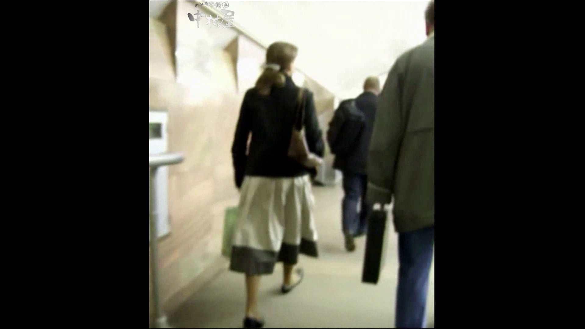 綺麗なモデルさんのスカート捲っちゃおう‼ vol18 超エロお姉さん   超エロモデル  68枚 43