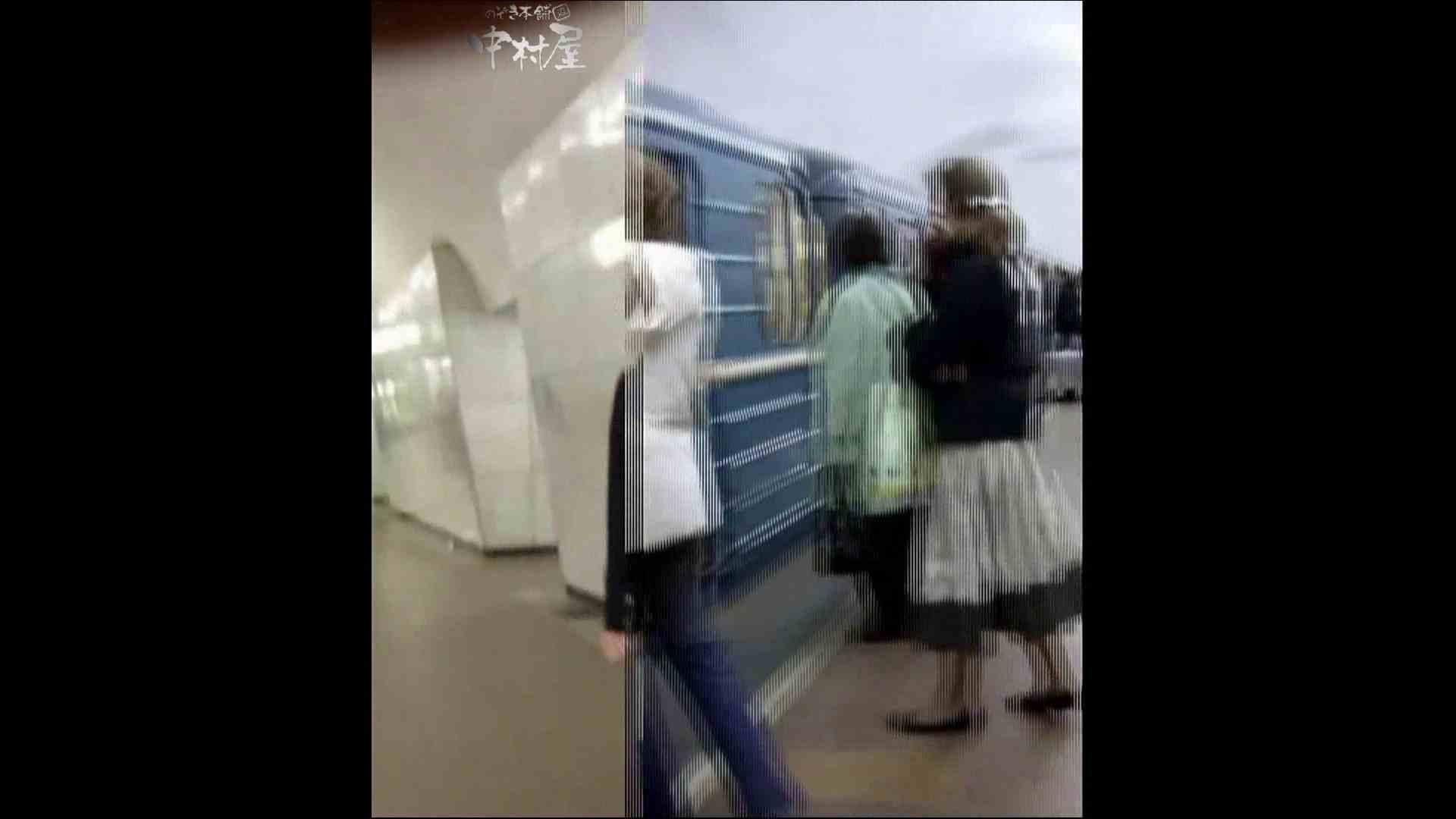 綺麗なモデルさんのスカート捲っちゃおう‼ vol18 超エロお姉さん   超エロモデル  68枚 46