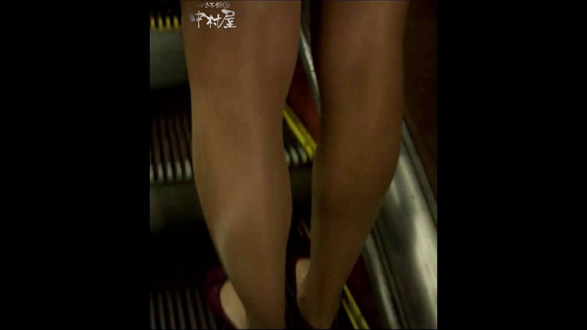 綺麗なモデルさんのスカート捲っちゃおう‼ vol18 超エロお姉さん   超エロモデル  68枚 52