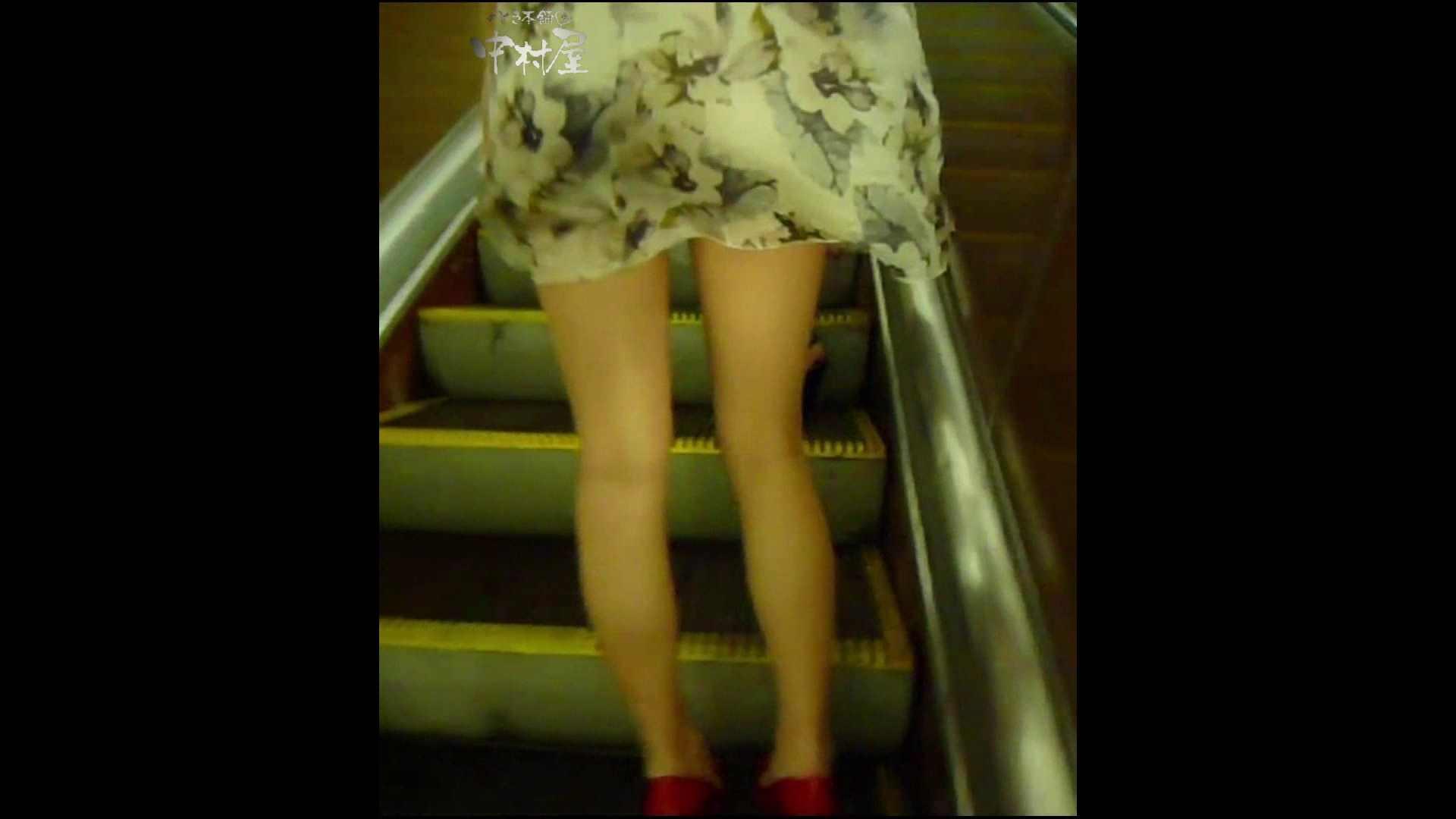 綺麗なモデルさんのスカート捲っちゃおう‼ vol27 綺麗なOLたち  65枚 45