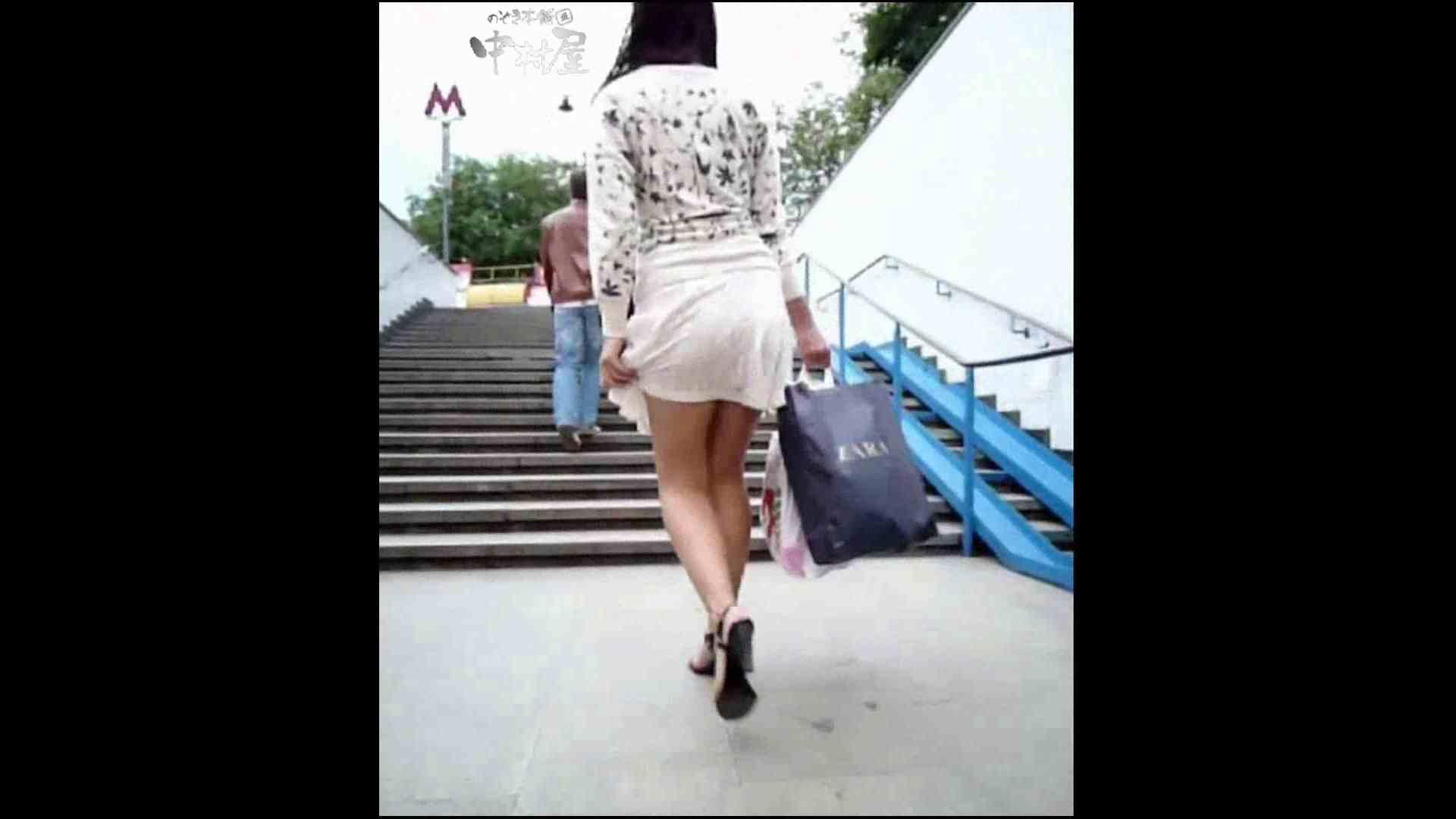 綺麗なモデルさんのスカート捲っちゃおう‼ vol27 綺麗なOLたち | 超エロお姉さん  65枚 64