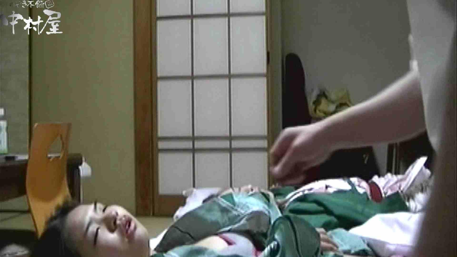 ネムリ姫 vol.07 パンティ ぱこり動画紹介 97枚 28