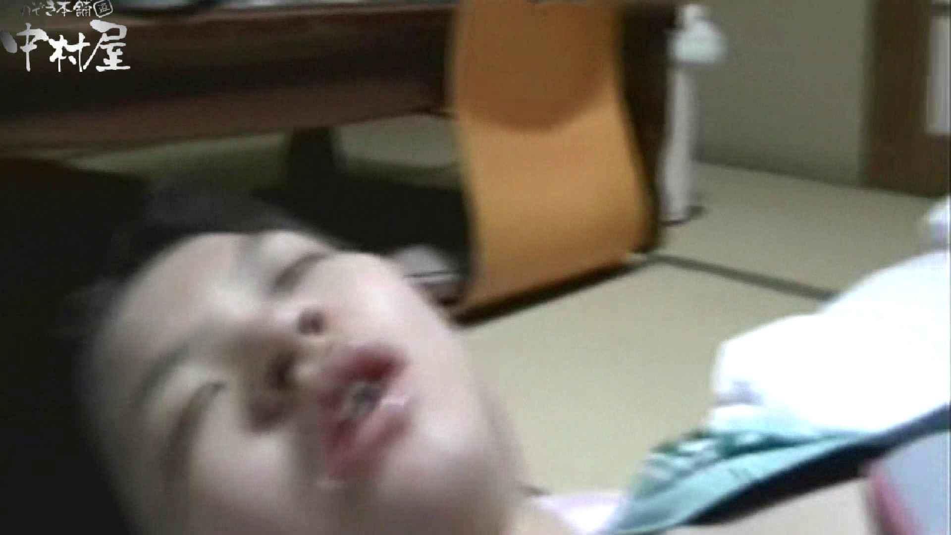 ネムリ姫 vol.07 浴衣 おめこ無修正画像 97枚 49