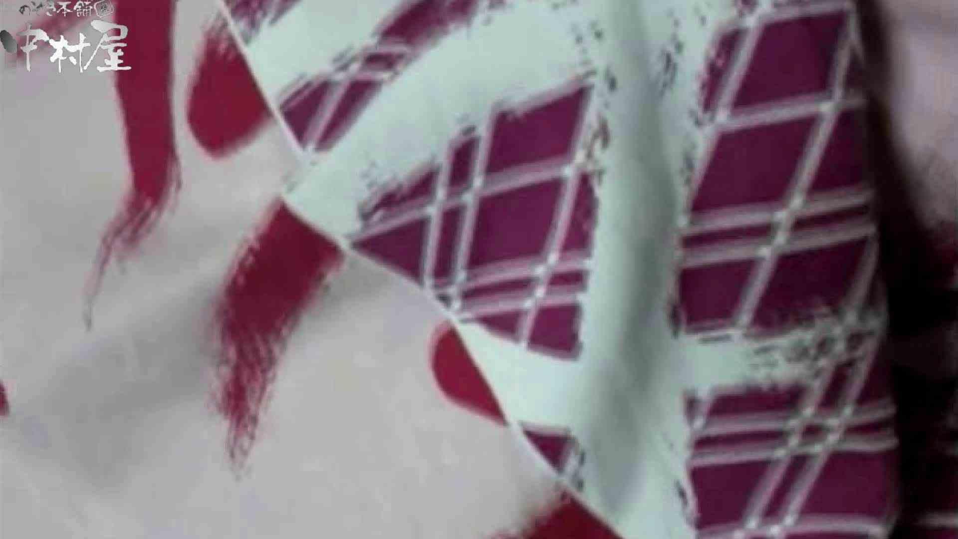 ネムリ姫 vol.08 綺麗なOLたち オメコ動画キャプチャ 88枚 51