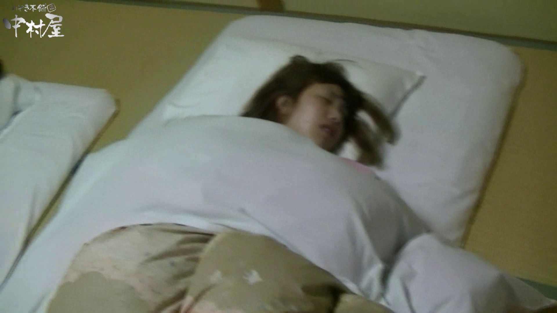 ネムリ姫 vol.16 トイレ エロ無料画像 81枚 3