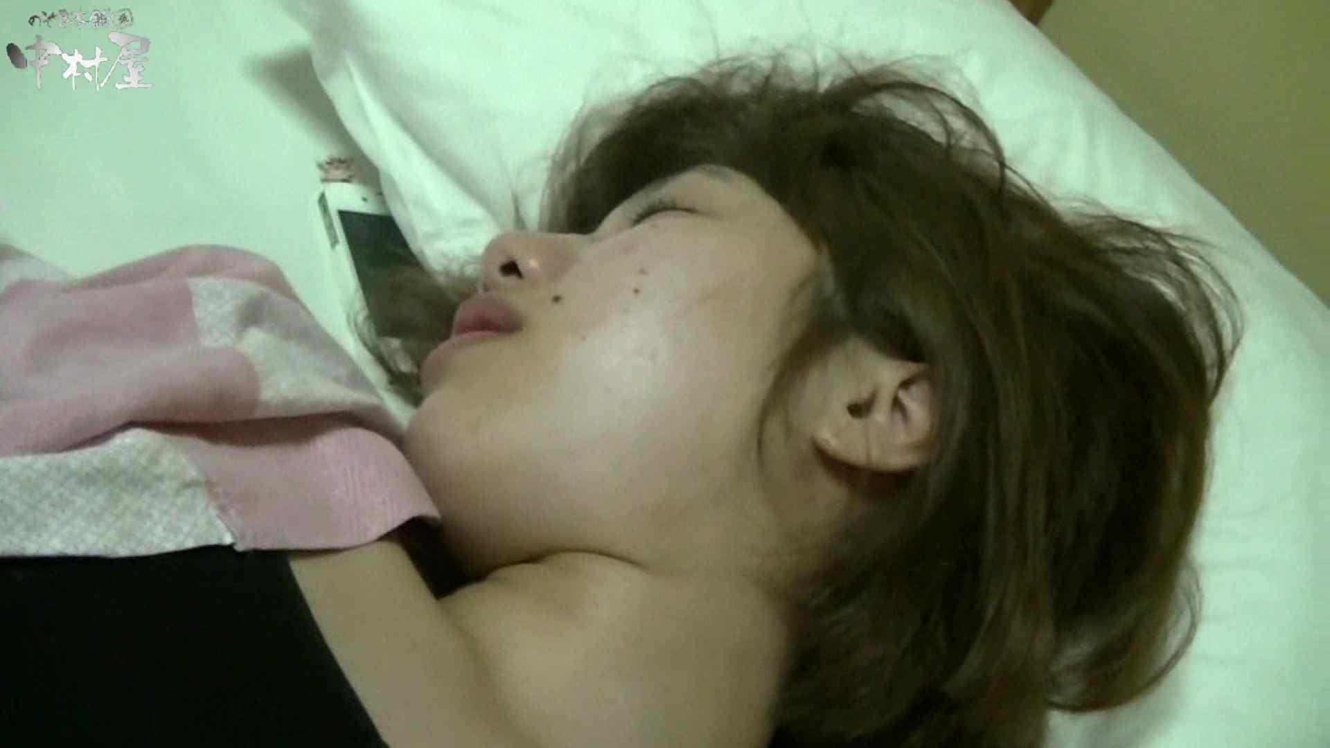 ネムリ姫 vol.16 入浴 SEX無修正画像 81枚 54