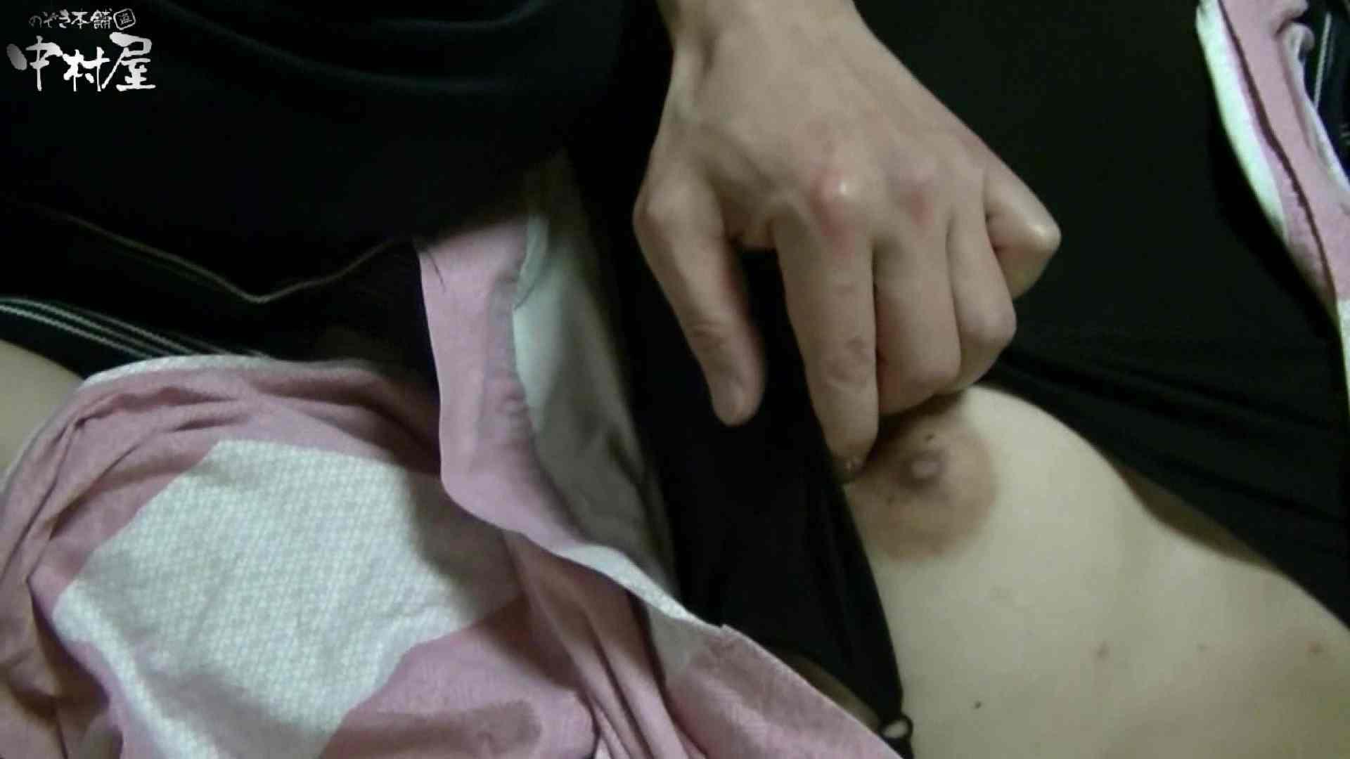 ネムリ姫 vol.16 綺麗なOLたち すけべAV動画紹介 81枚 65