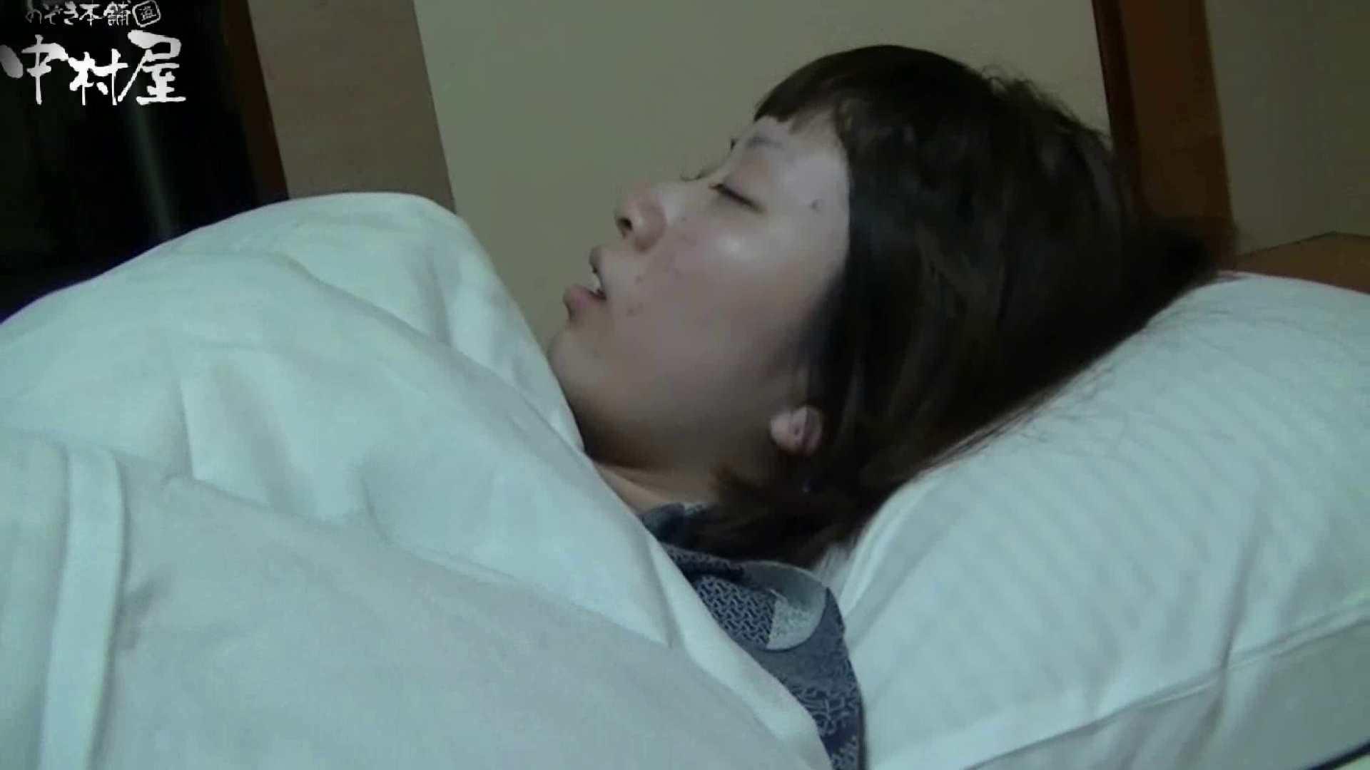 ネムリ姫 vol.25 乳首 アダルト動画キャプチャ 98枚 70