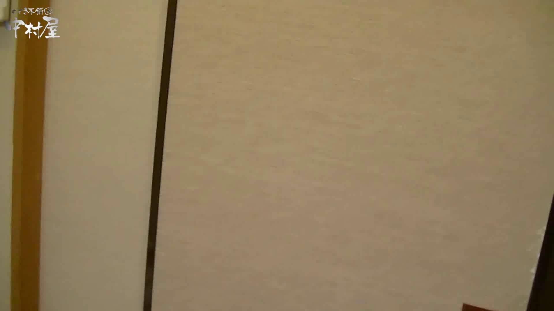 ネムリ姫 vol.47 鬼畜 | レイプ  78枚 1