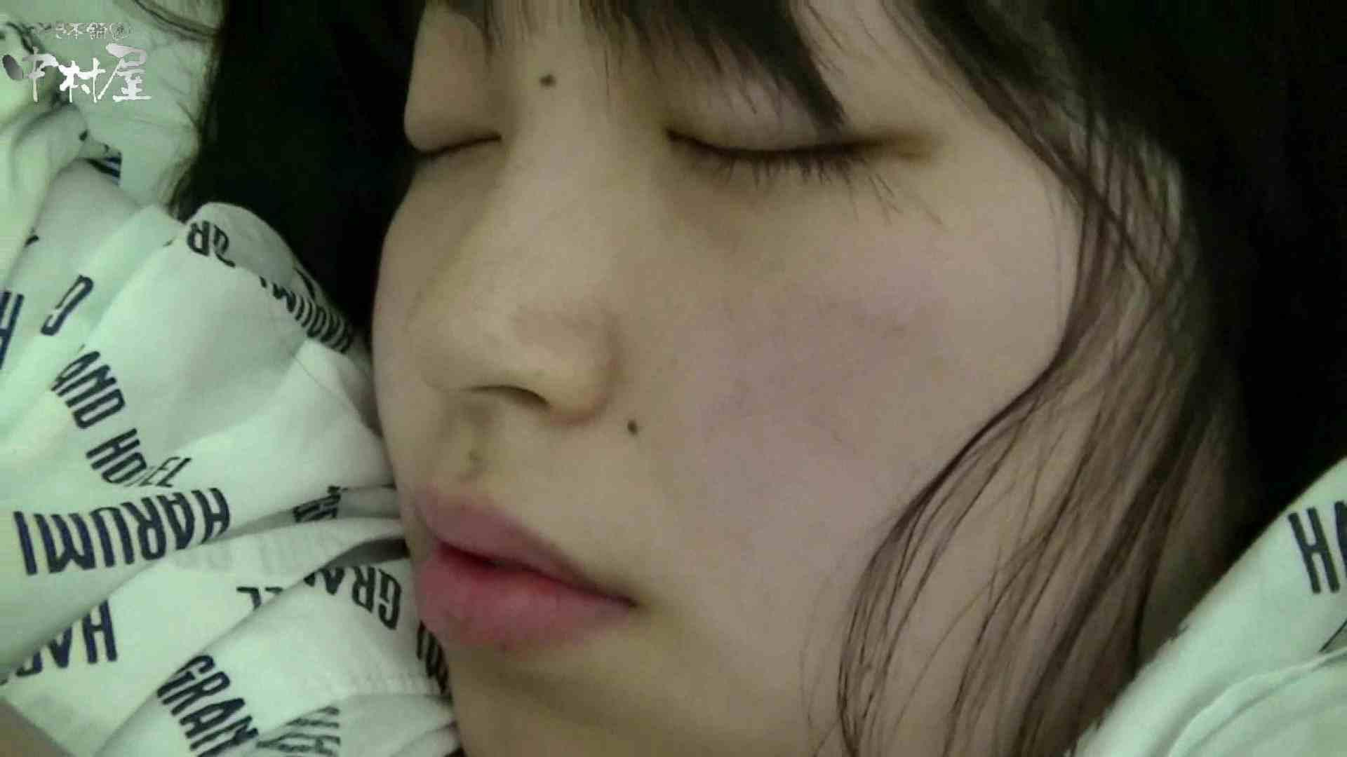 ネムリ姫 vol.51 前編 おっぱい おめこ無修正画像 103枚 3