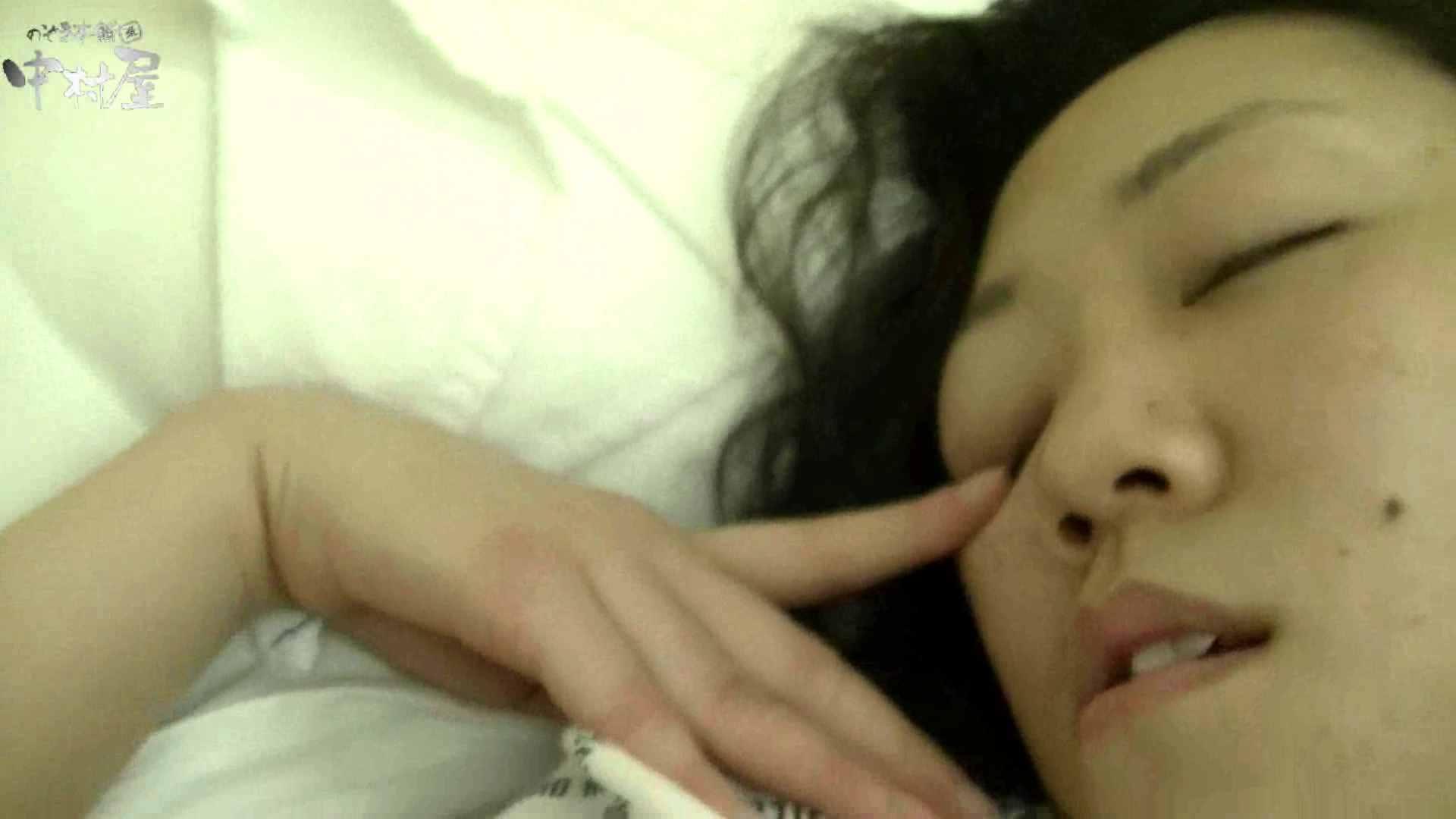 ネムリ姫 vol.51 後編 乳首 エロ無料画像 65枚 54