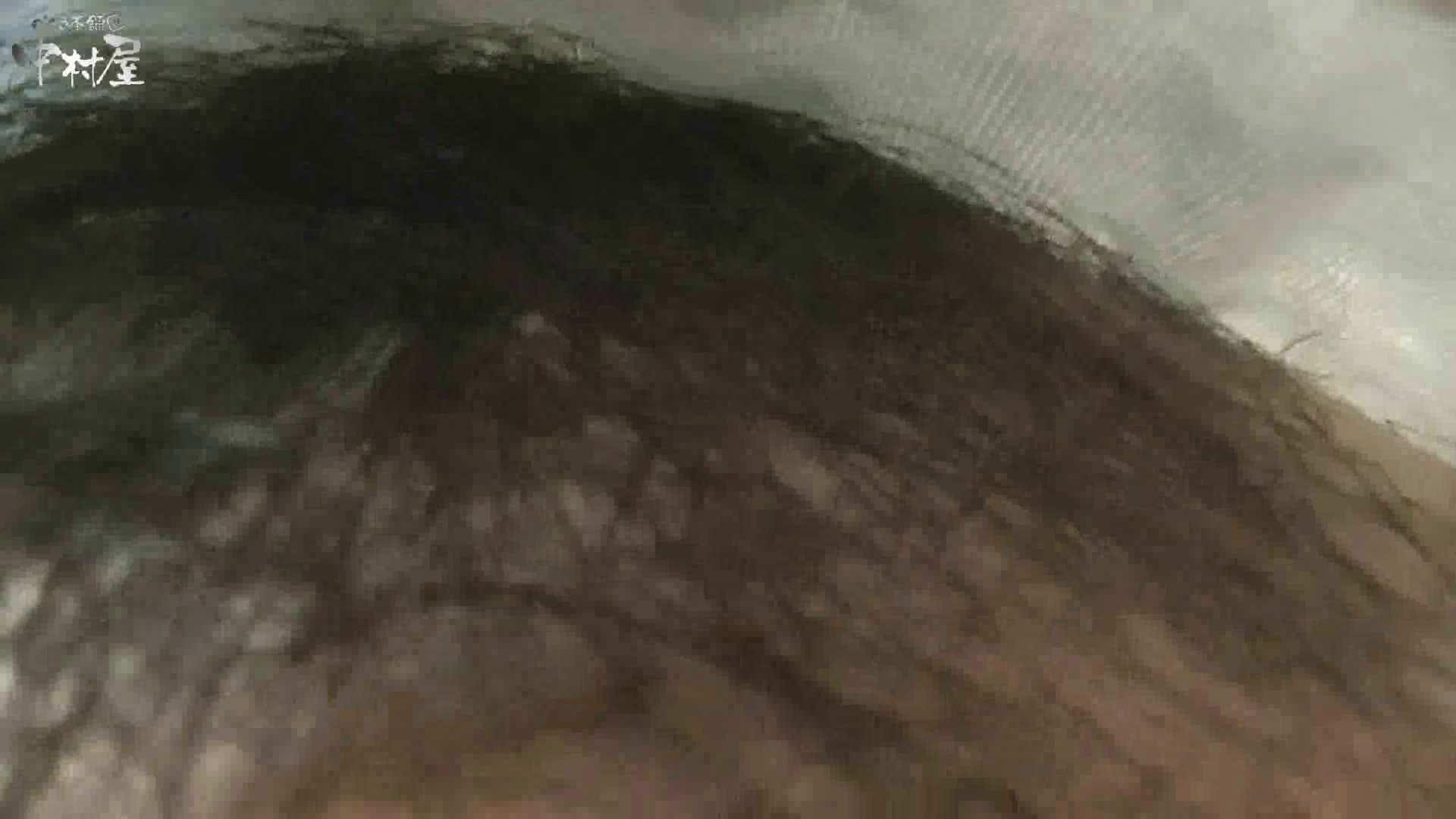 ネムリ姫 vol.58 其の二 綺麗なOLたち 盗み撮り動画キャプチャ 109枚 2