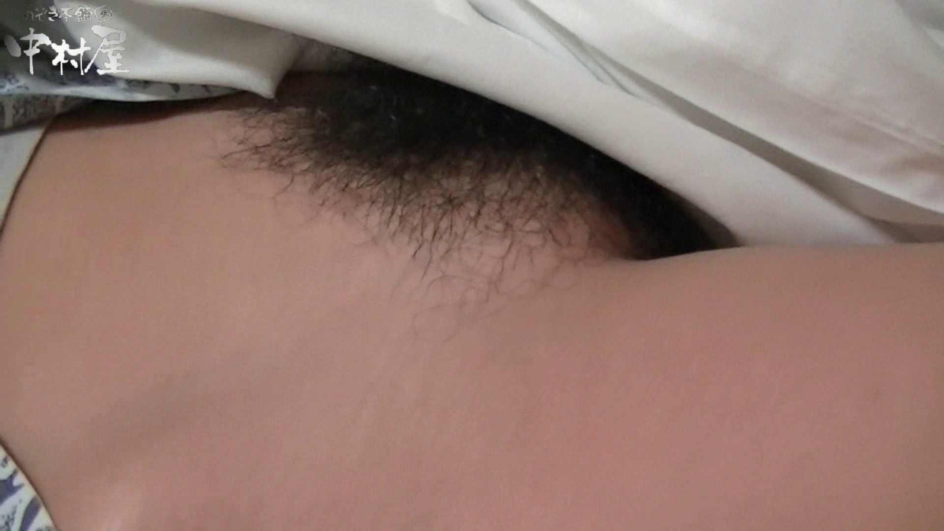 ネムリ姫 vol.66 後編 綺麗なOLたち われめAV動画紹介 109枚 2