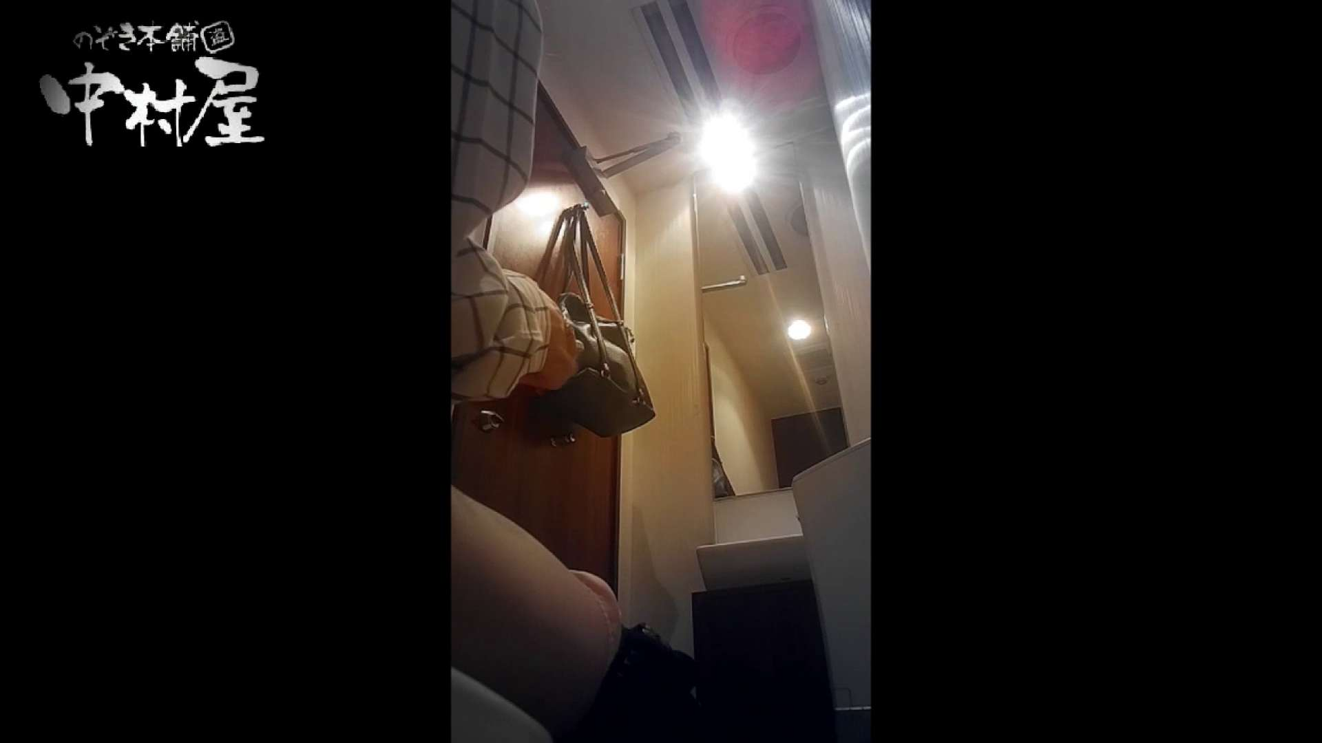 高画質トイレ盗撮vol.07 高画質  68枚 55