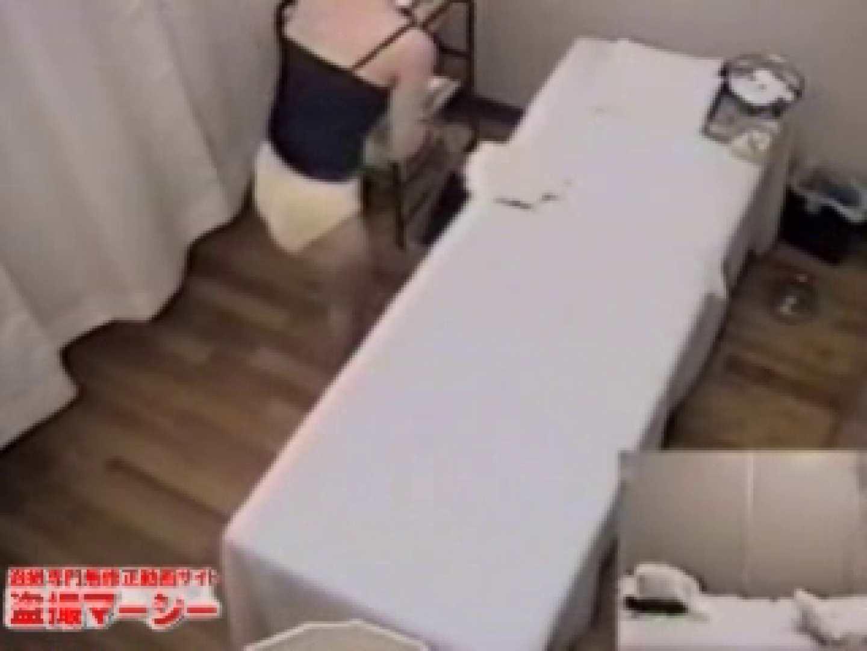 針灸院盗撮 テープ② マッサージ AV動画キャプチャ 54枚 29