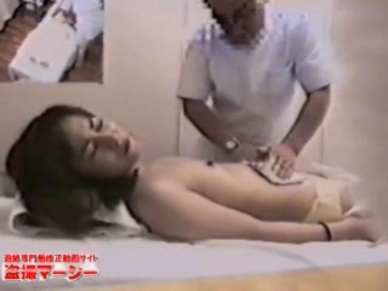 針灸院盗撮 テープ② マンコ特別編   盗撮  54枚 36