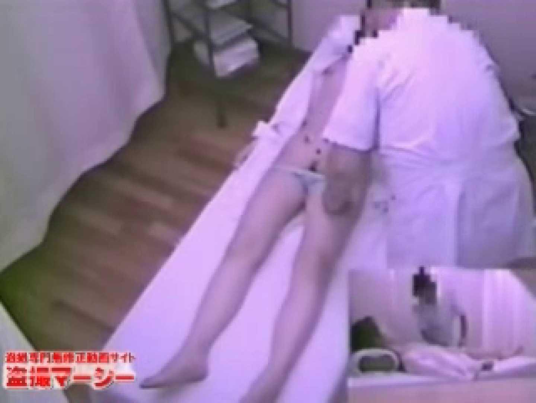 針灸院盗撮 テープ③ 盗撮 オマンコ無修正動画無料 62枚 38