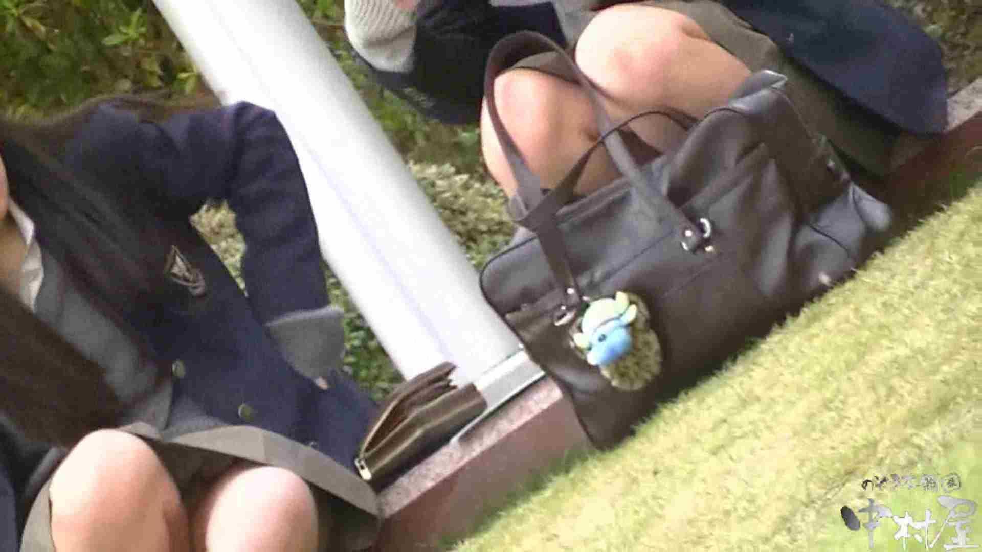 ドキドキ❤新入生パンチラ歓迎会vol.05 乙女 スケベ動画紹介 64枚 9