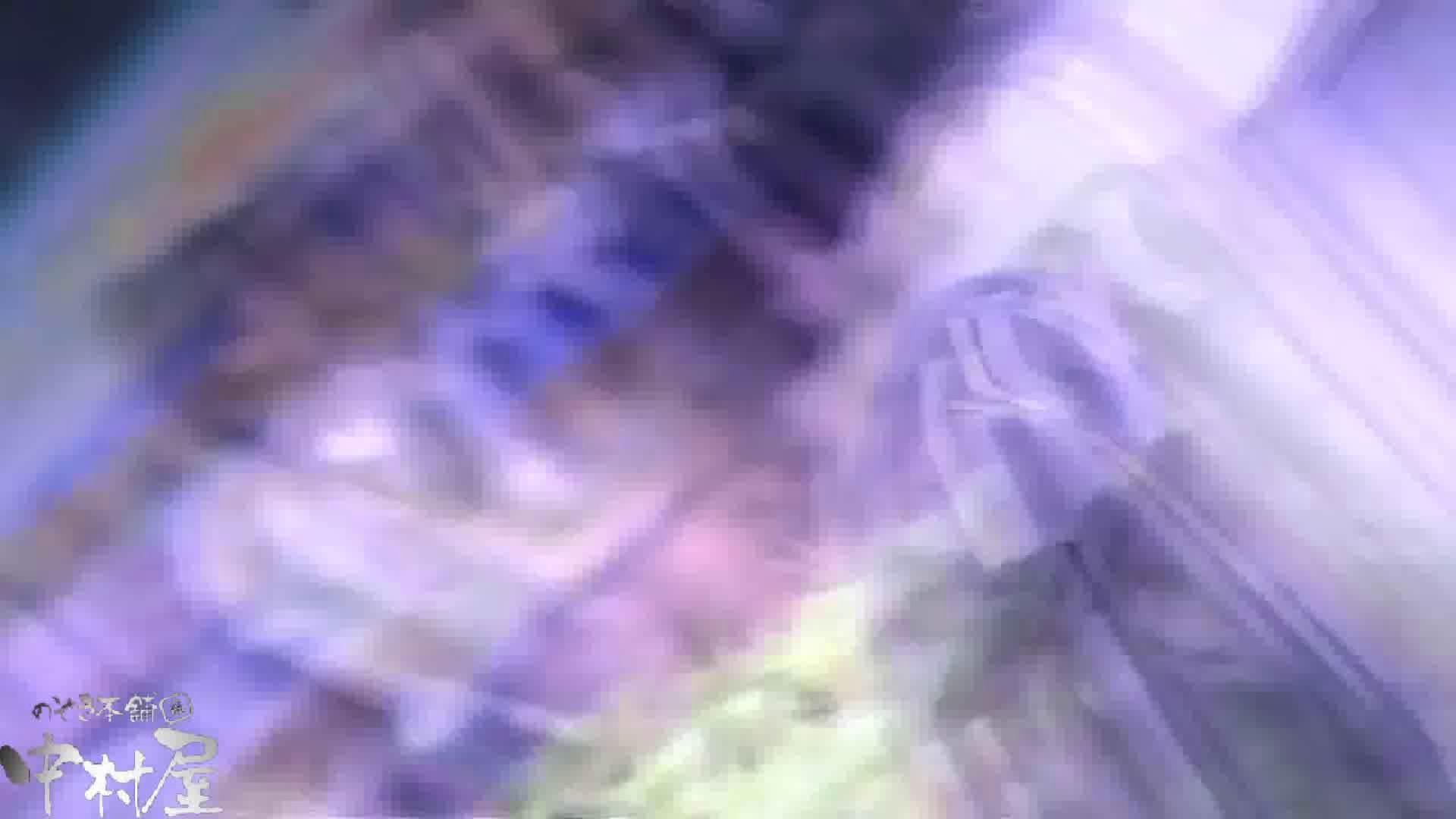 ドキドキ❤新入生パンチラ歓迎会vol.16 パンチラ おめこ無修正動画無料 77枚 34