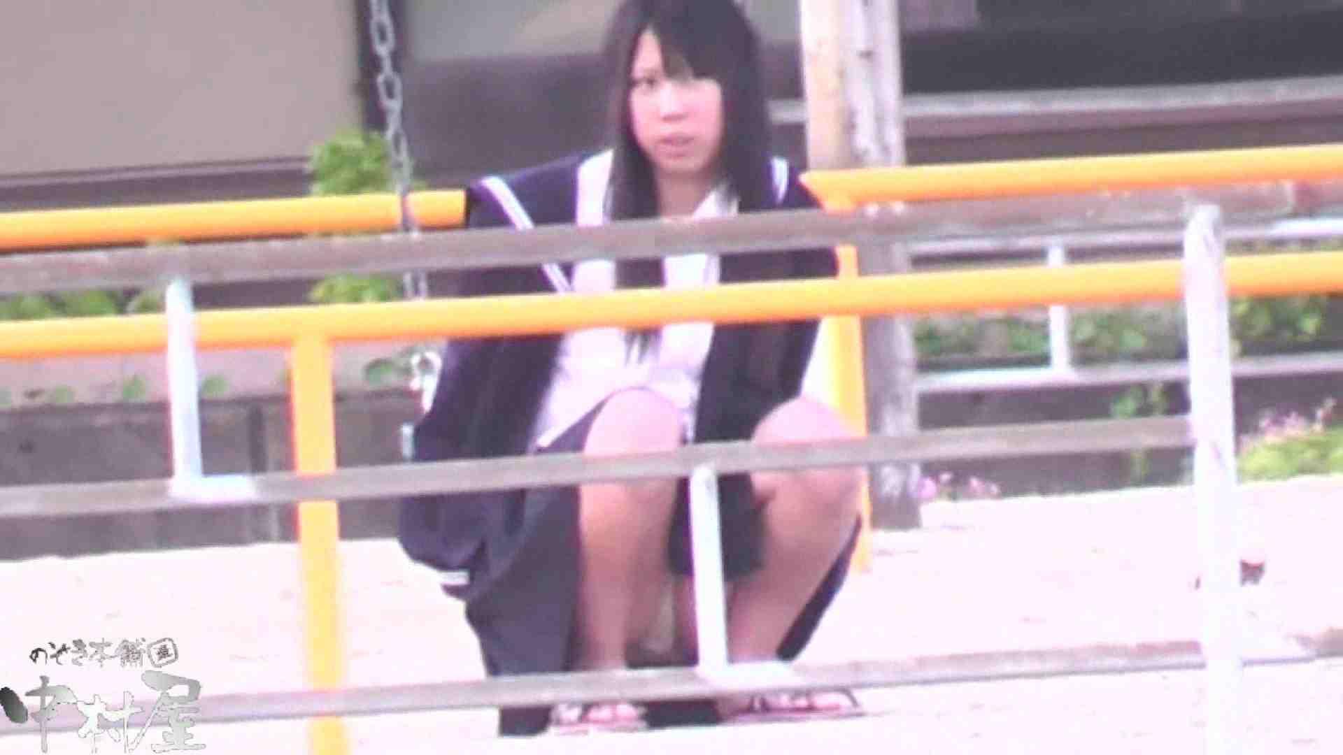 ドキドキ❤新入生パンチラ歓迎会vol.20 綺麗なOLたち オメコ無修正動画無料 81枚 12