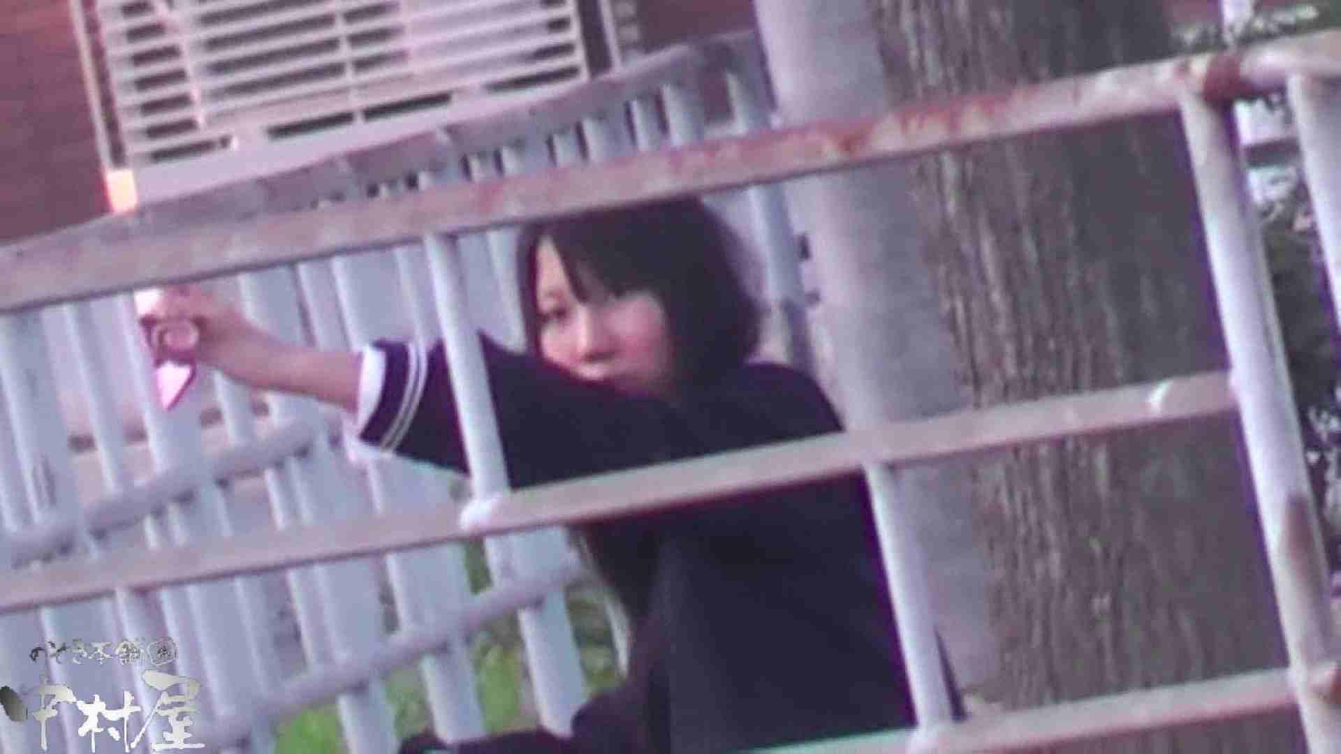 ドキドキ❤新入生パンチラ歓迎会vol.20 乙女  81枚 15