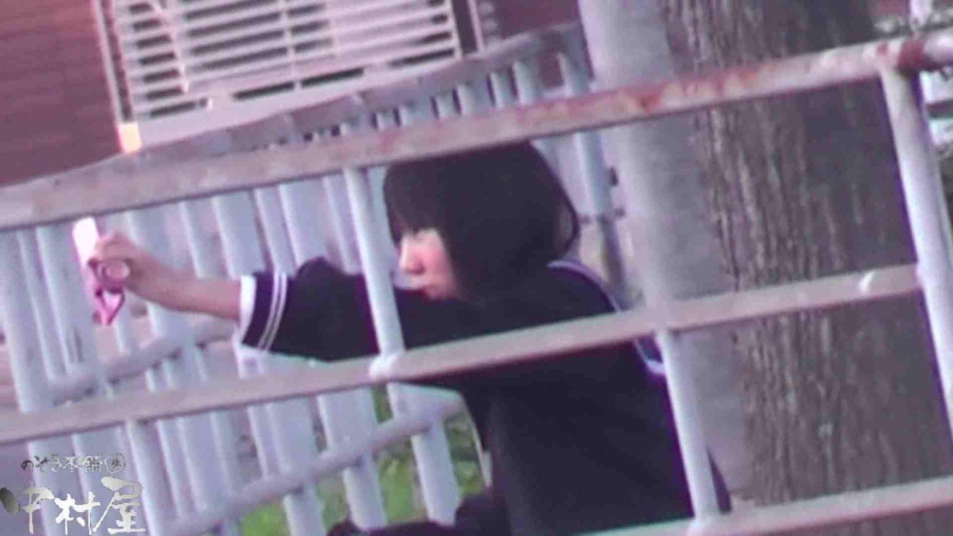 ドキドキ❤新入生パンチラ歓迎会vol.20 乙女 | パンチラ  81枚 16