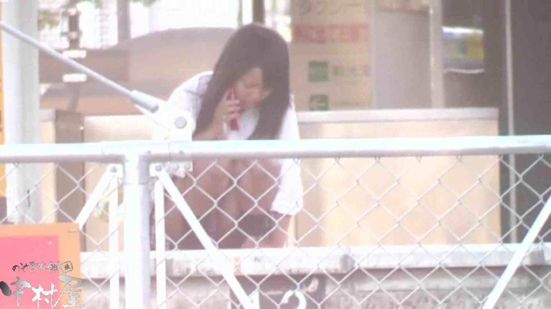 ドキドキ❤新入生パンチラ歓迎会vol.20 チラ 隠し撮りオマンコ動画紹介 81枚 34