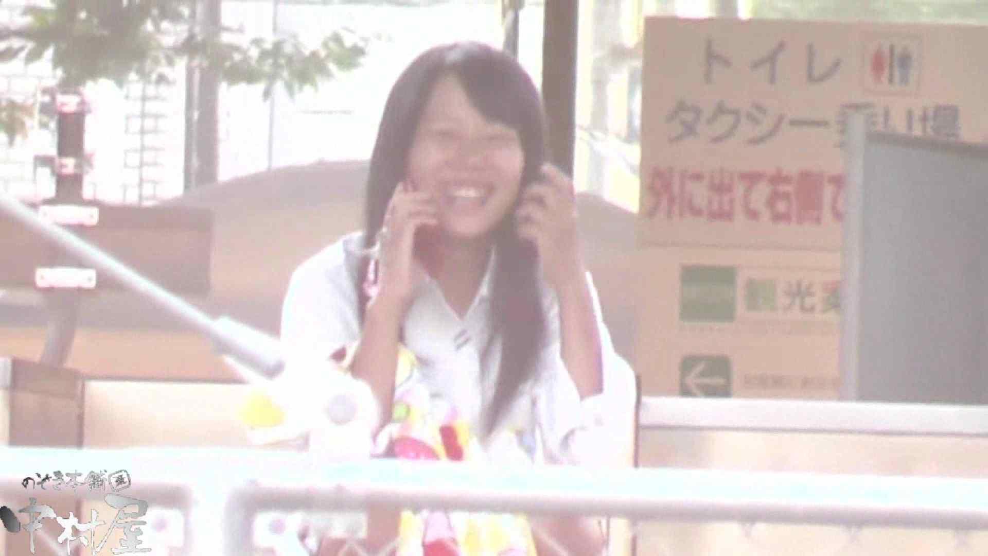 ドキドキ❤新入生パンチラ歓迎会vol.20 乙女  81枚 40