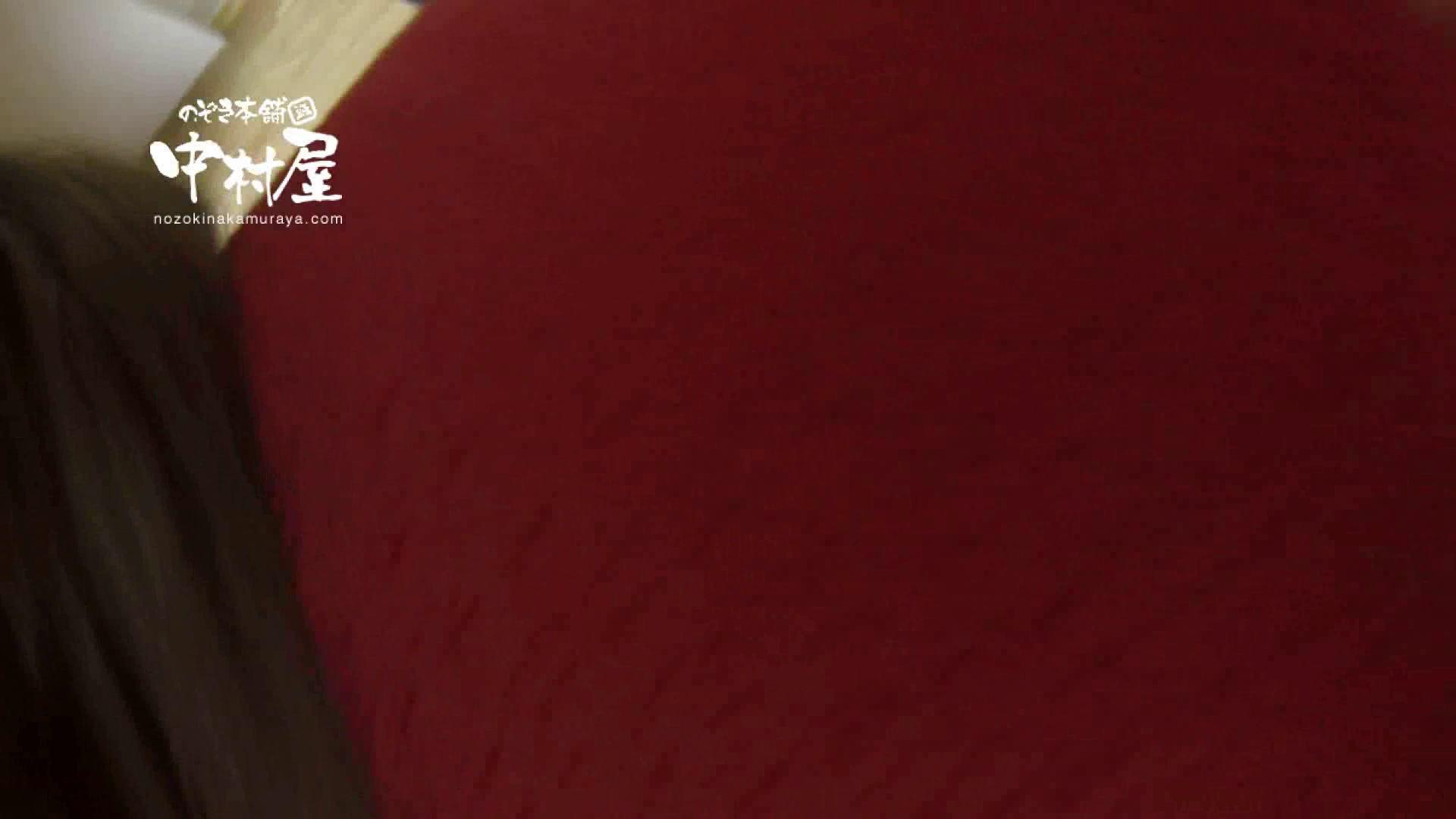 鬼畜 vol.07 パイパンだと?!中出ししてやる! 前編 綺麗なOLたち  95枚 4