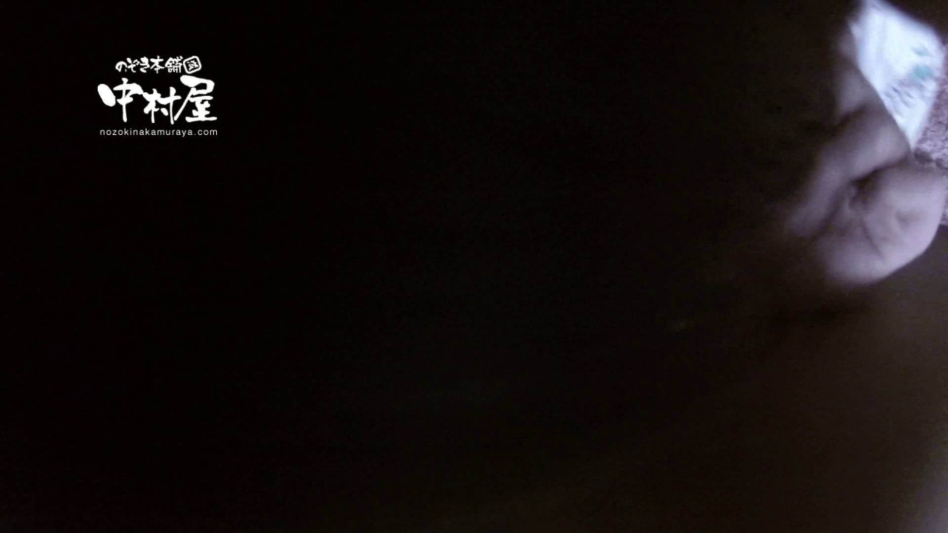 鬼畜 vol.10 あぁ無情…中出しパイパン! 前編 中出し AV無料動画キャプチャ 102枚 22