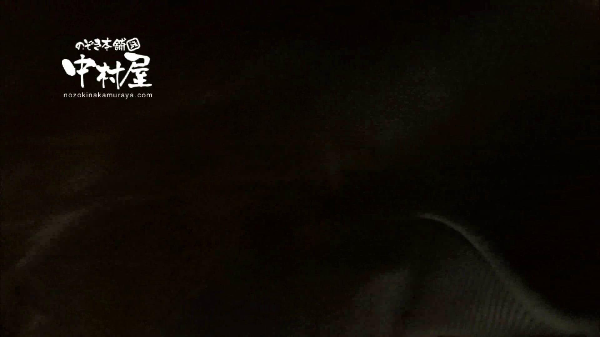 鬼畜 vol.11 下の口は正直なオンナ 前編 綺麗なOLたち | 鬼畜  55枚 3