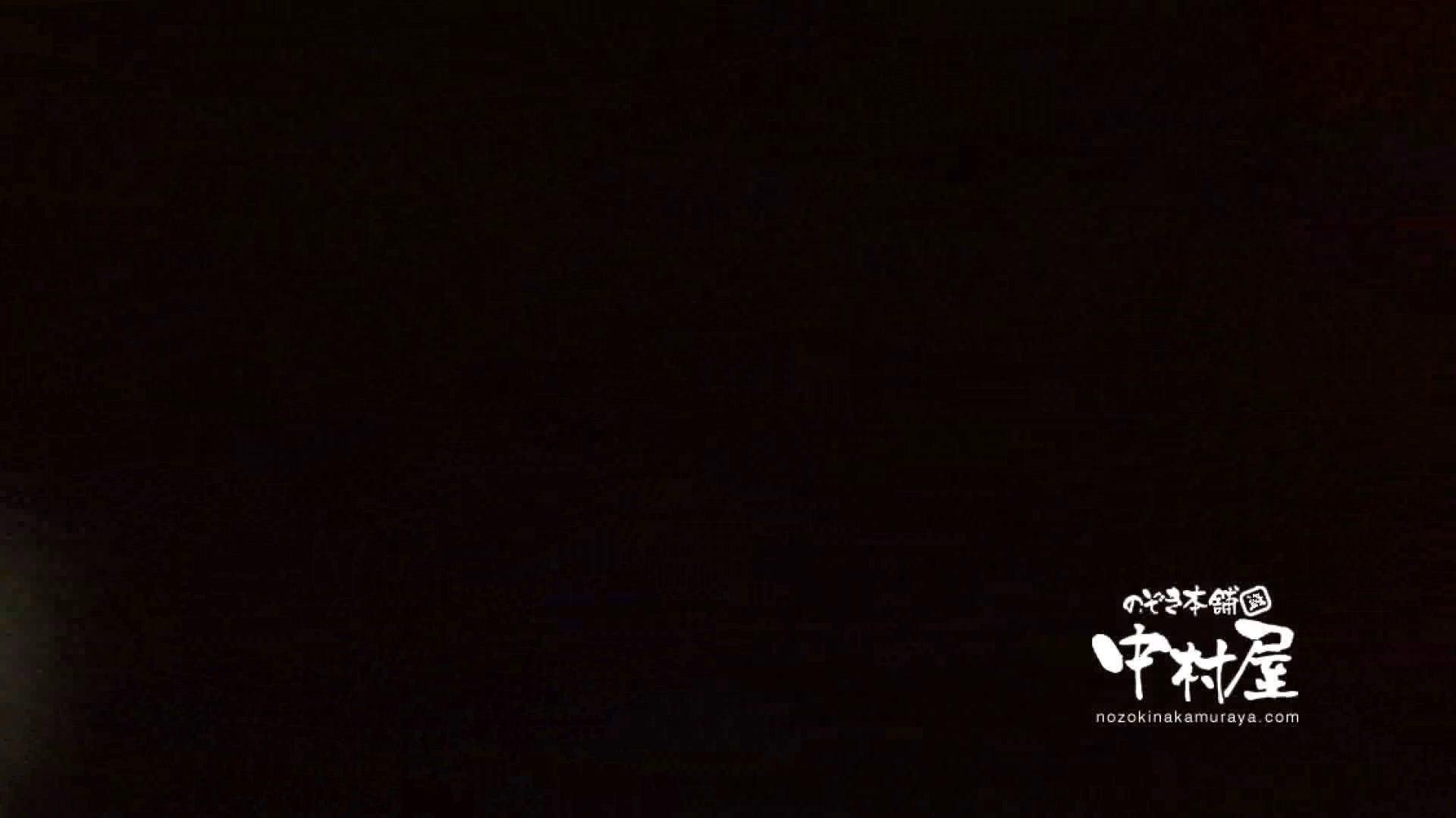 鬼畜 vol.12 剥ぎ取ったら色白でゴウモウだった 前編 鬼畜 | 綺麗なOLたち  101枚 53