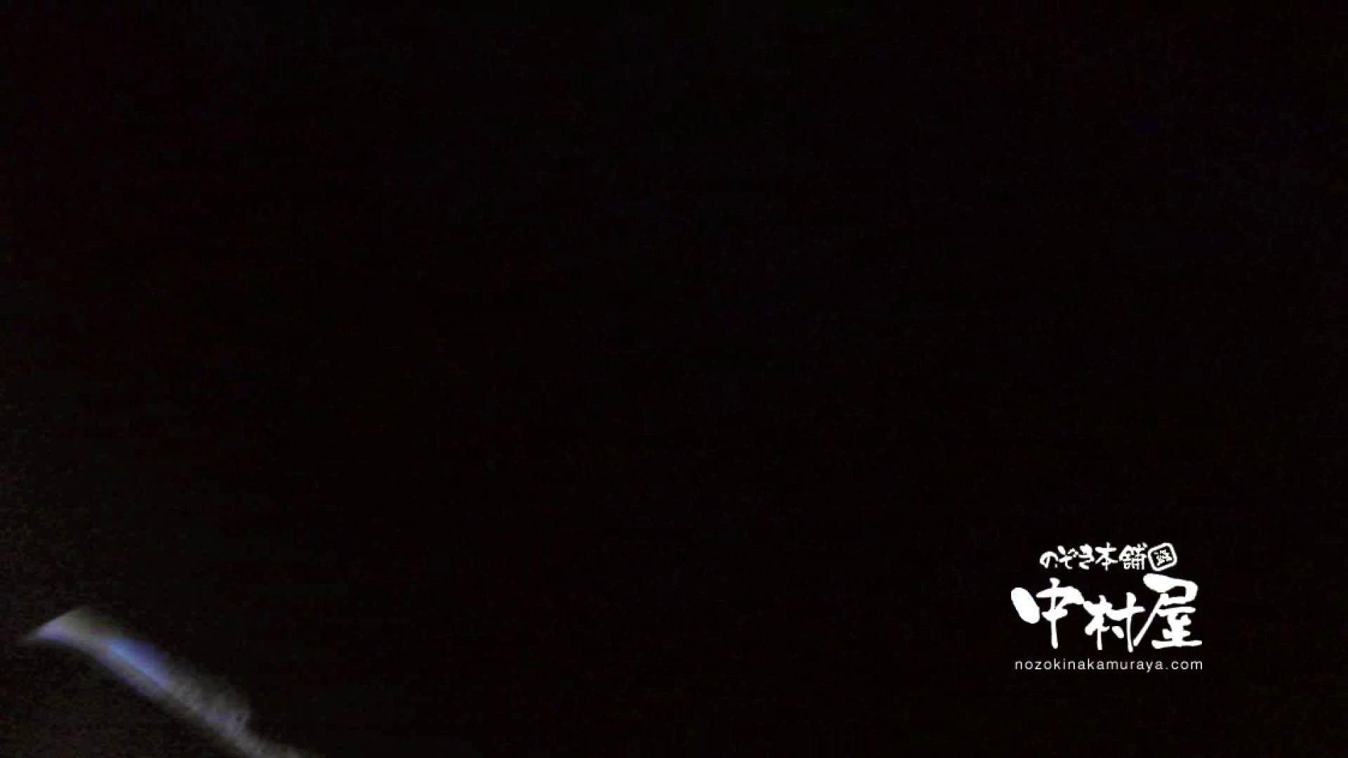 鬼畜 vol.12 剥ぎ取ったら色白でゴウモウだった 前編 鬼畜 | 綺麗なOLたち  101枚 67