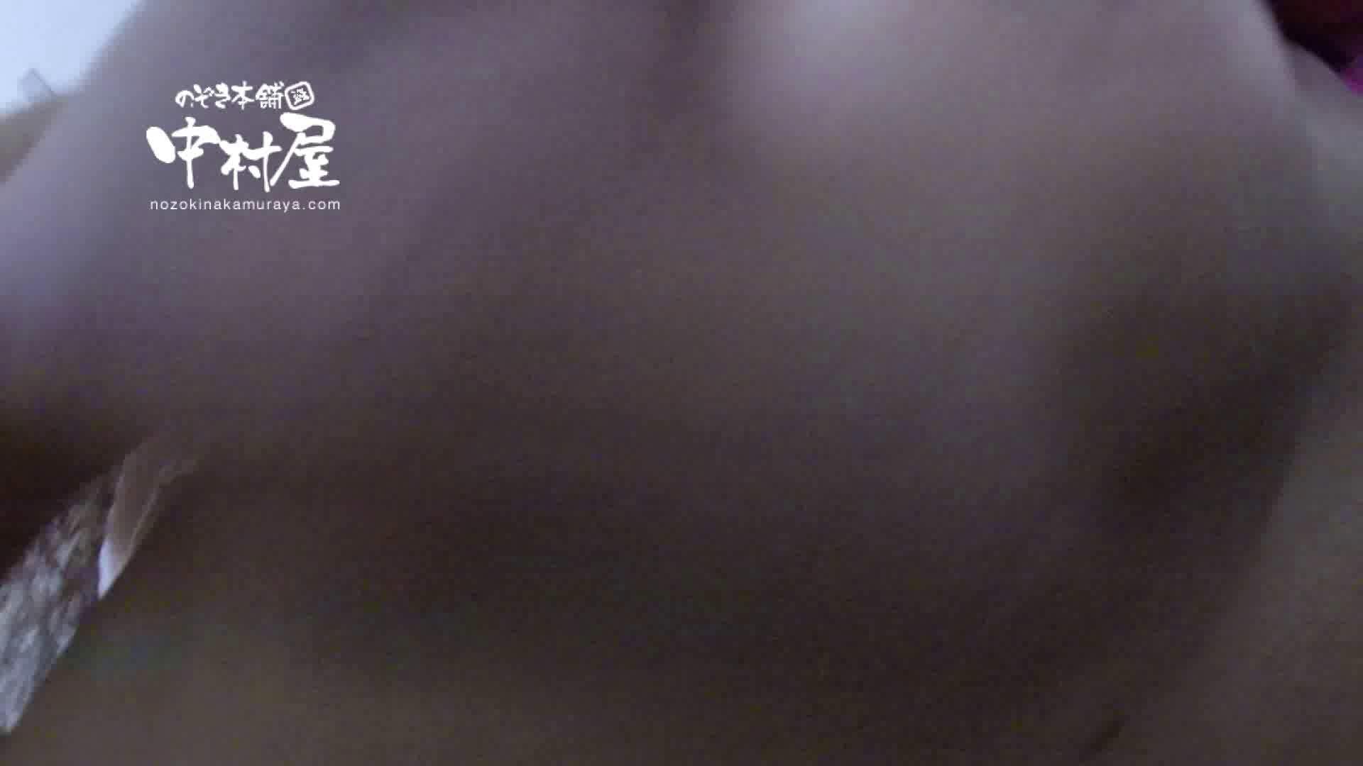 鬼畜 vol.12 剥ぎ取ったら色白でゴウモウだった 前編 鬼畜 | 綺麗なOLたち  101枚 89