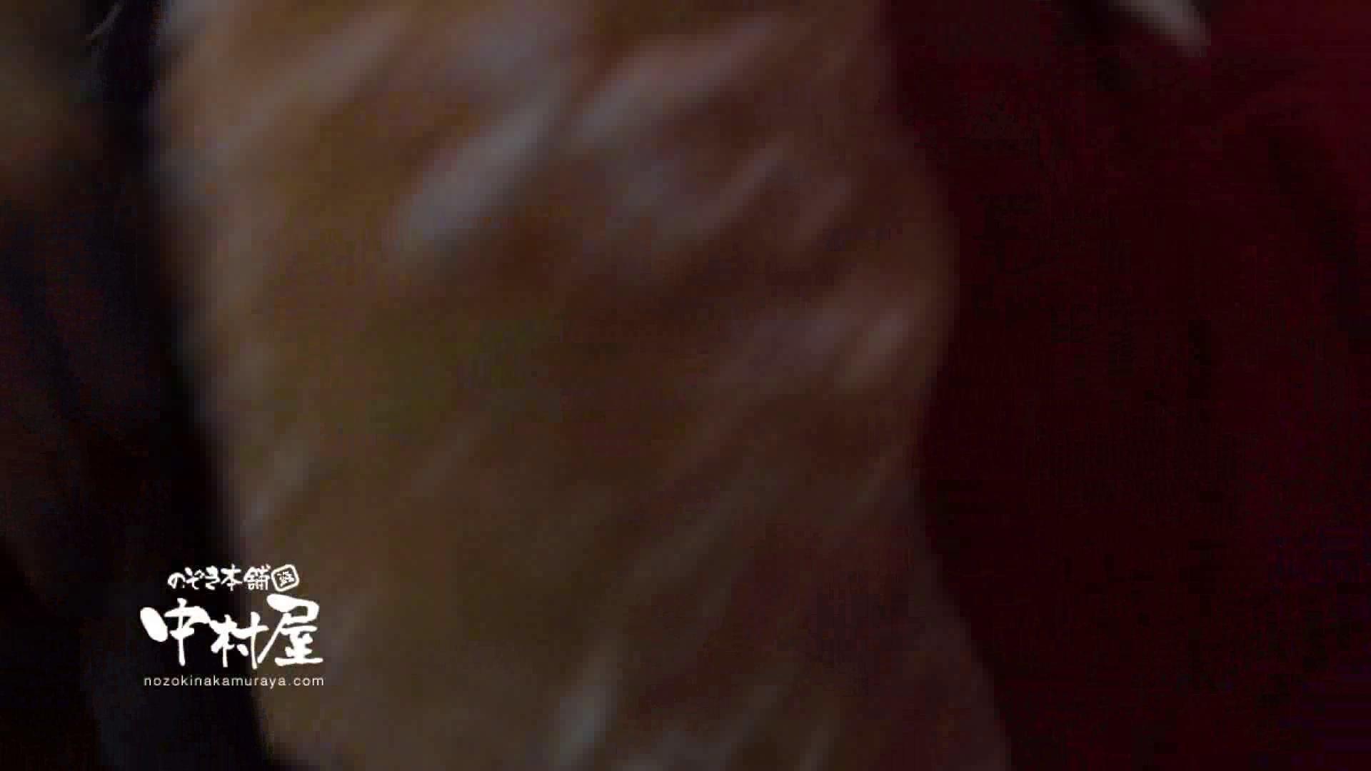 鬼畜 vol.13 もうなすがママ→結果クリームパイ 前編 鬼畜 | 綺麗なOLたち  104枚 93