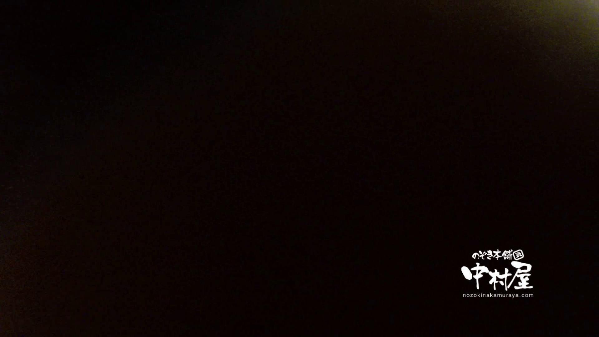 鬼畜 vol.14 小生意気なおなごにはペナルティー 前編 鬼畜 | 綺麗なOLたち  74枚 27