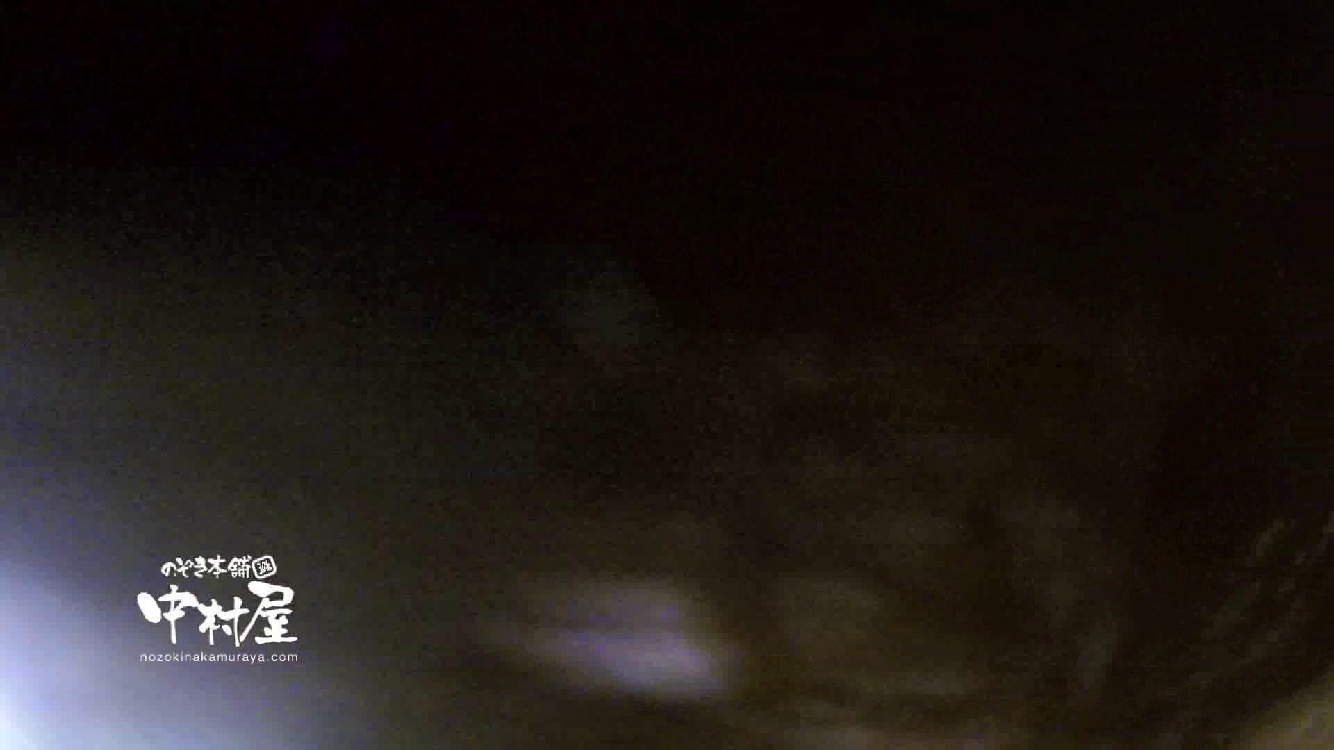 鬼畜 vol.14 小生意気なおなごにはペナルティー 前編 鬼畜 | 綺麗なOLたち  74枚 59