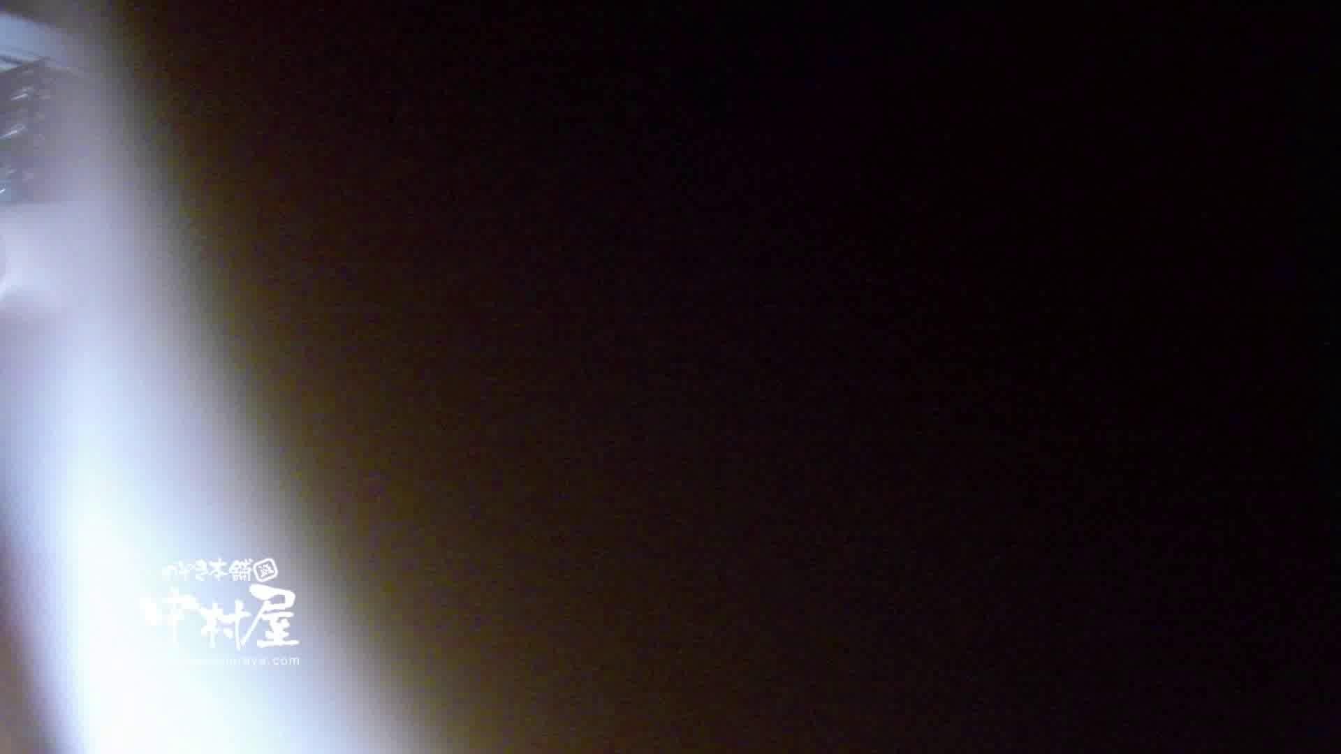 鬼畜 vol.14 小生意気なおなごにはペナルティー 前編 鬼畜 | 綺麗なOLたち  74枚 67
