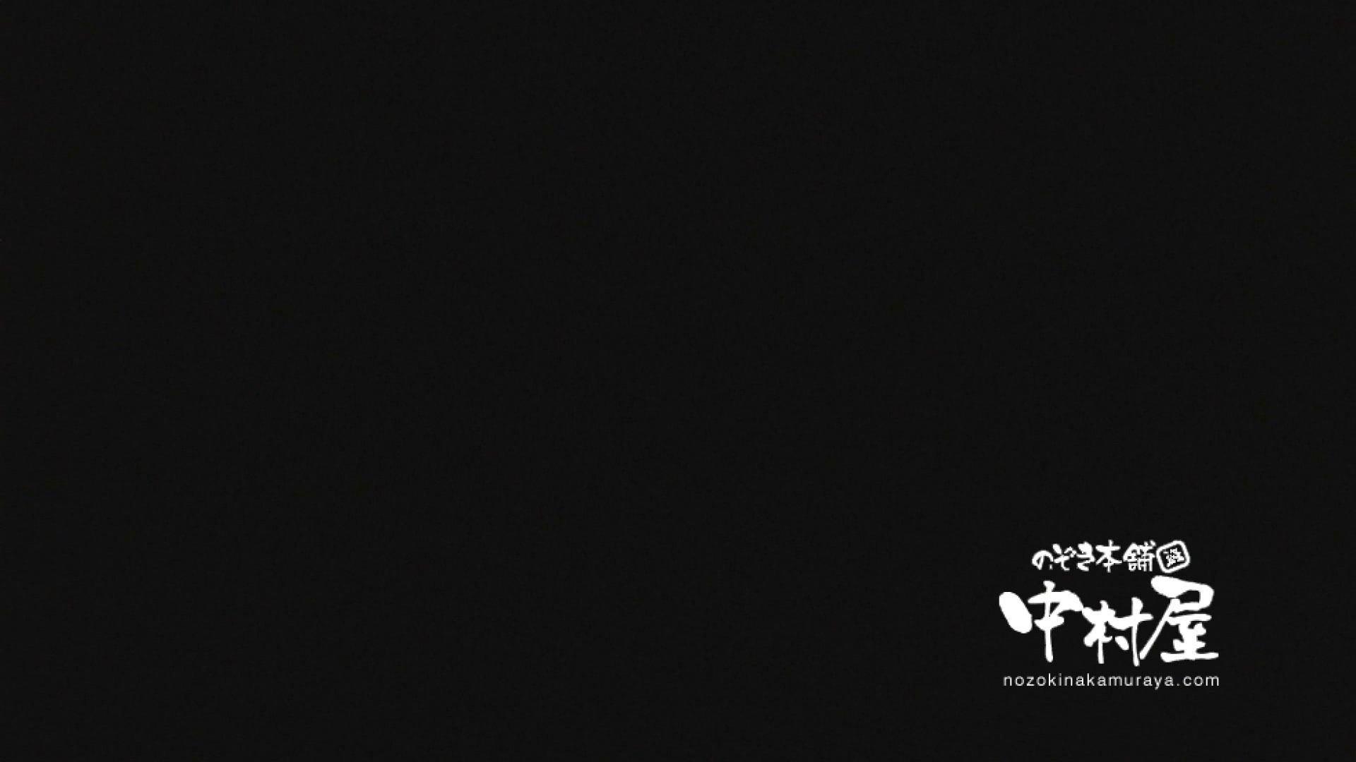 鬼畜 vol.19 ワカ目ちゃんに中出し刑 後編 中出し われめAV動画紹介 59枚 23