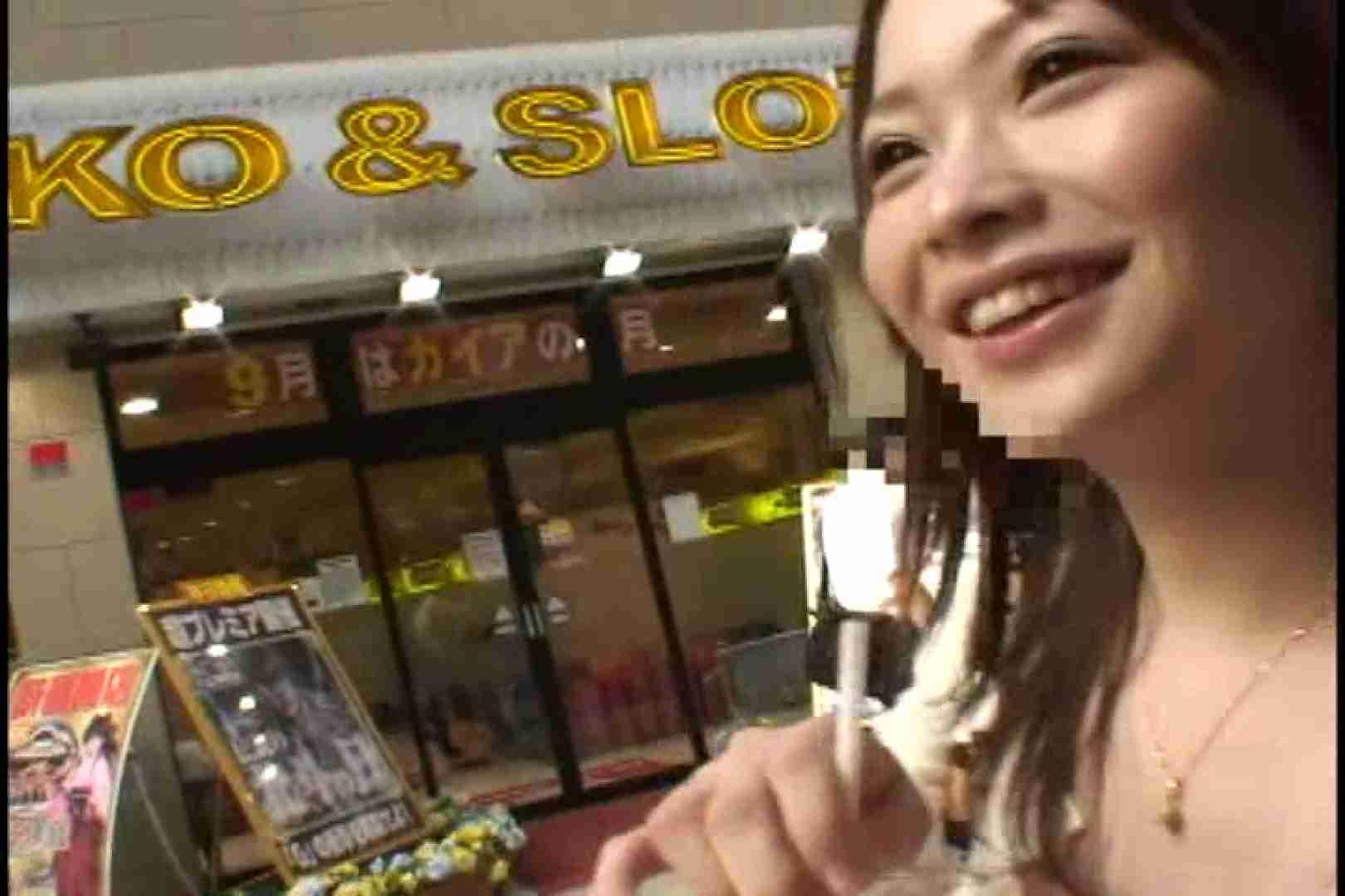 JDハンター全国ツアー vol.006 前編 超エロ女子大生  59枚 22