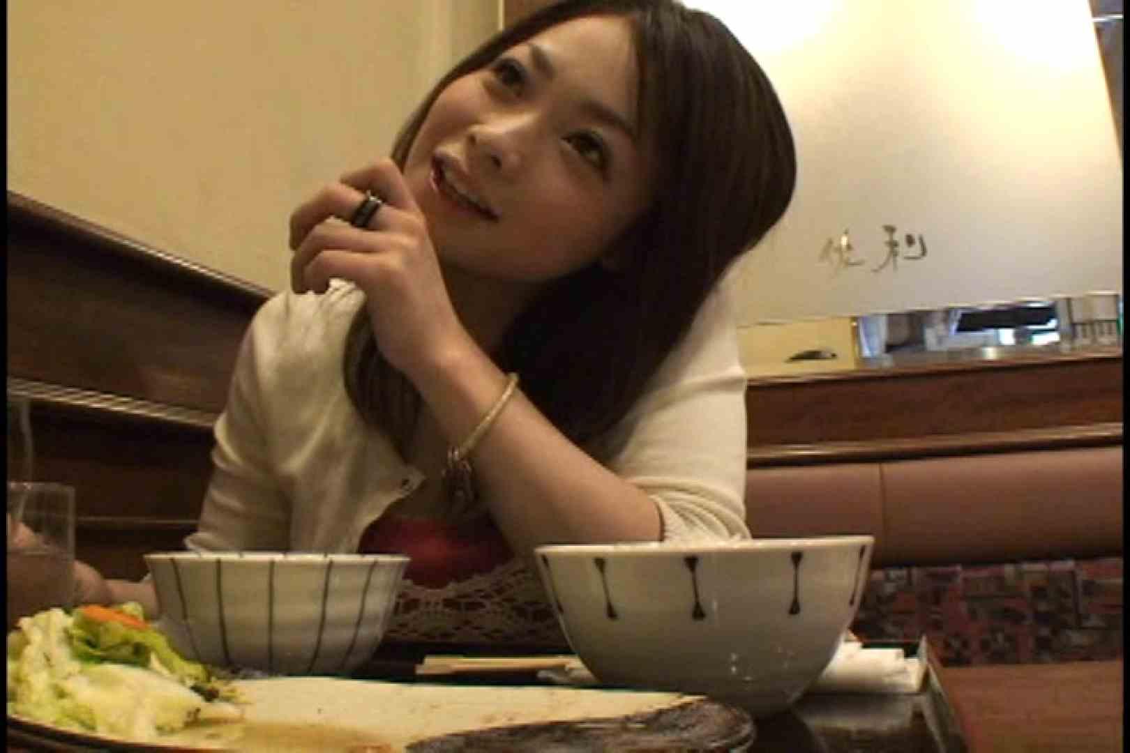 JDハンター全国ツアー vol.006 前編 超エロ女子大生  59枚 30