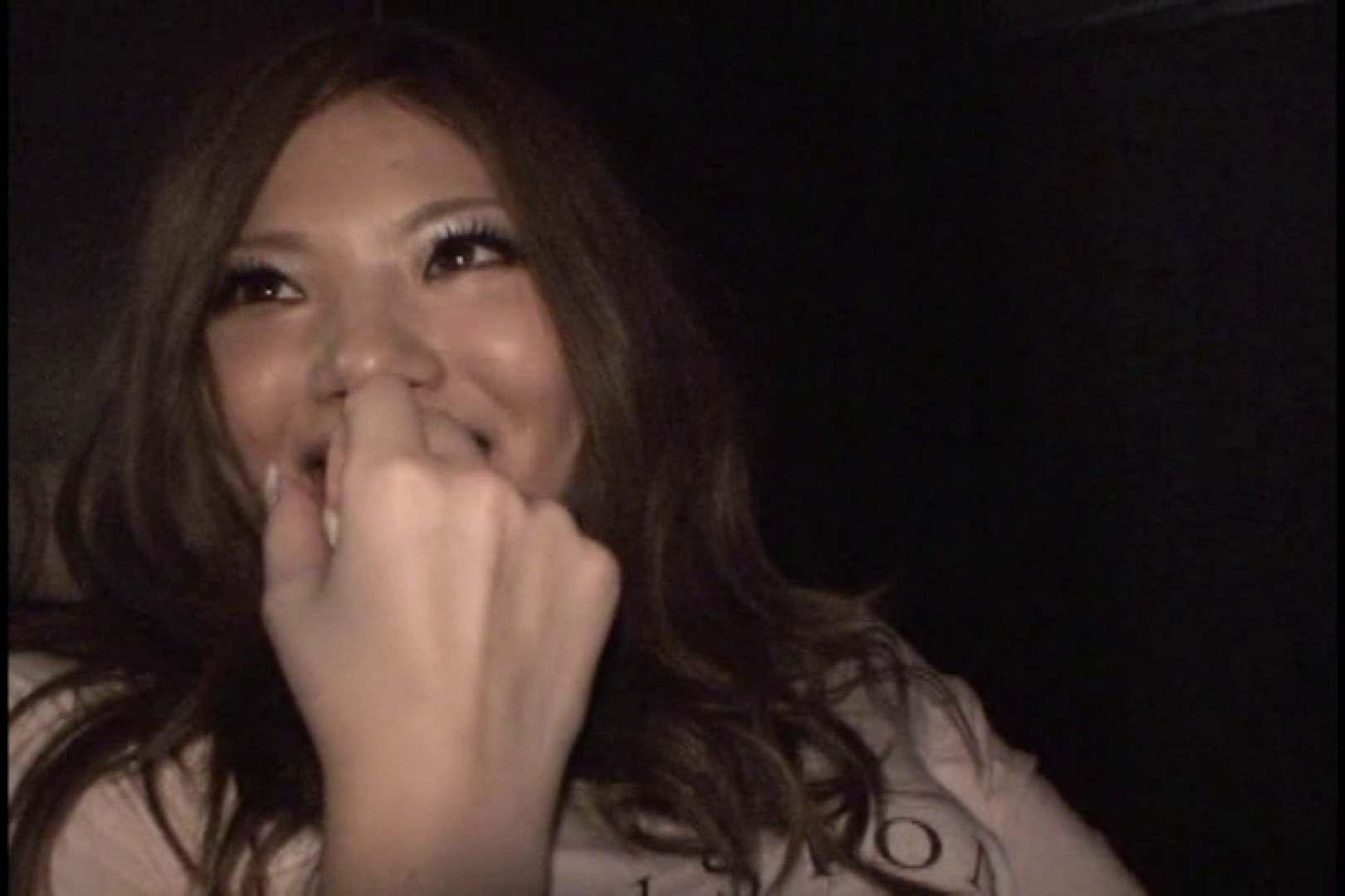 JDハンター全国ツアー vol.047 後編 超エロ女子大生 | 綺麗なOLたち  110枚 31