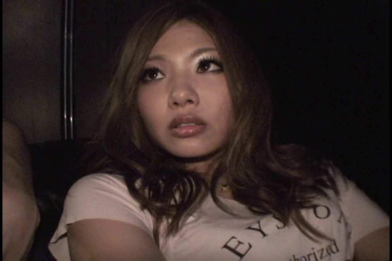 JDハンター全国ツアー vol.047 後編 超エロ女子大生  110枚 34