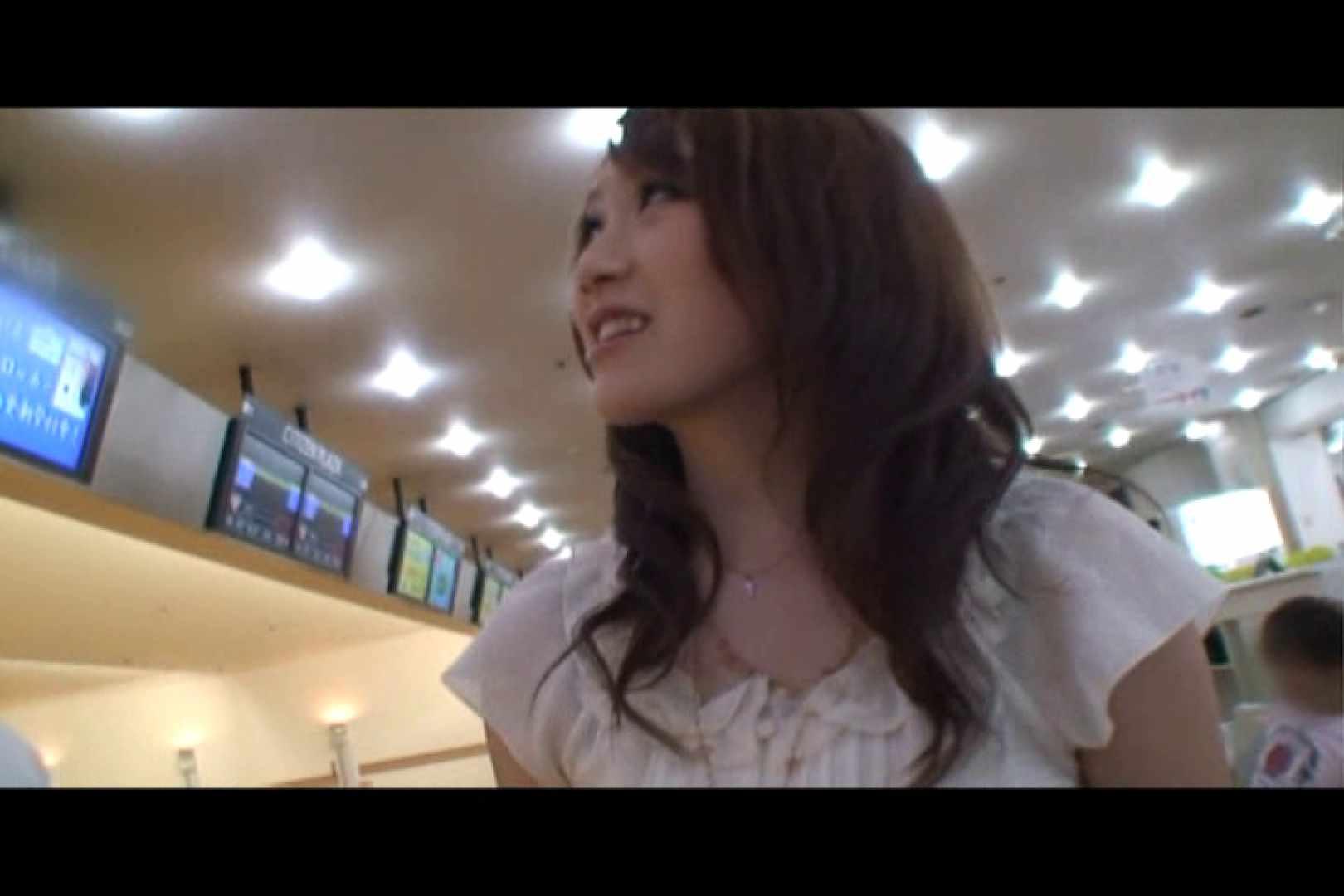 JDハンター全国ツアー vol.049 前編 超エロ女子大生  81枚 26