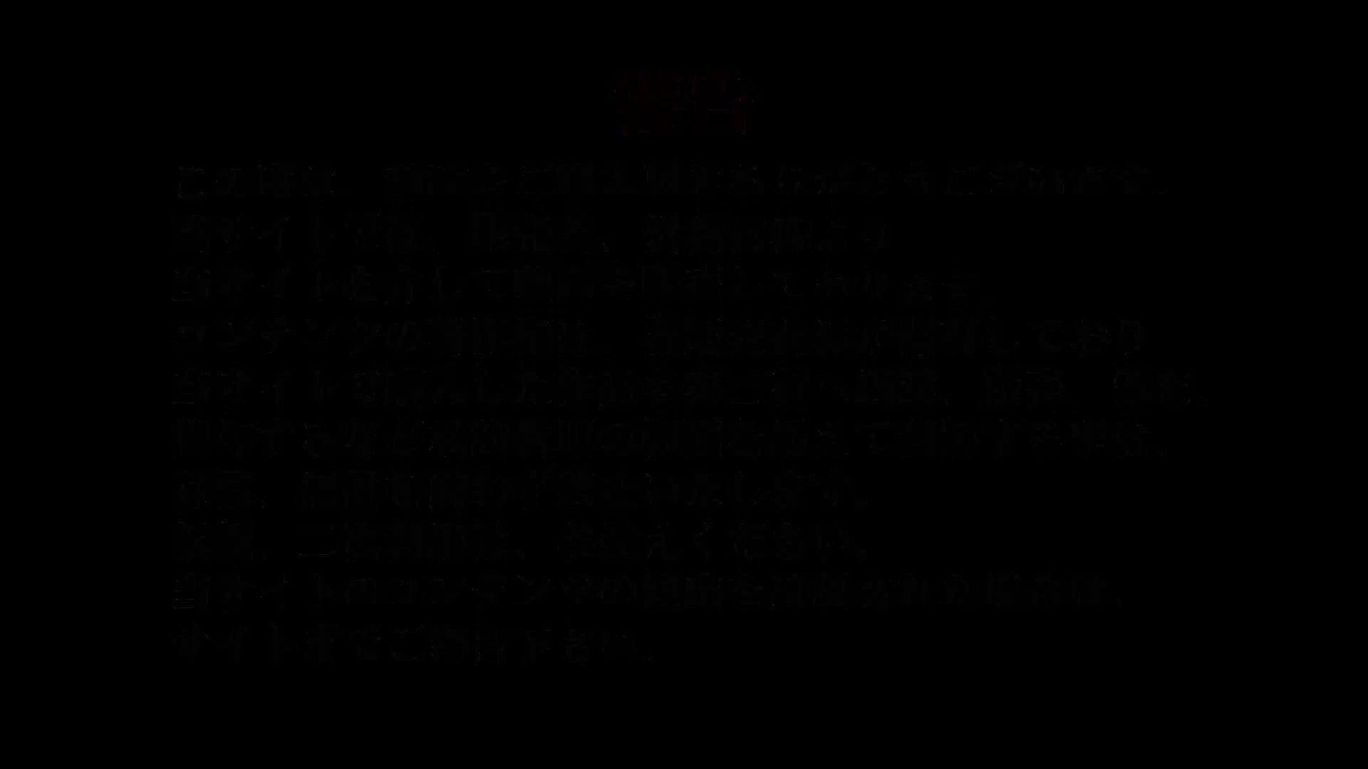 解禁!海の家4カメ洗面所vol.37 綺麗なOLたち SEX無修正画像 101枚 2