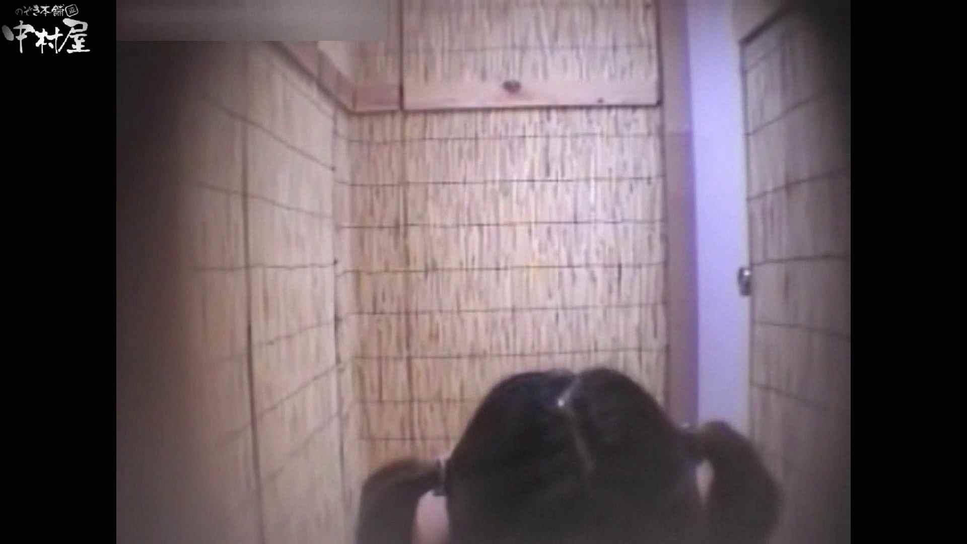 解禁!海の家4カメ洗面所vol.38 綺麗なOLたち 覗きおまんこ画像 85枚 30